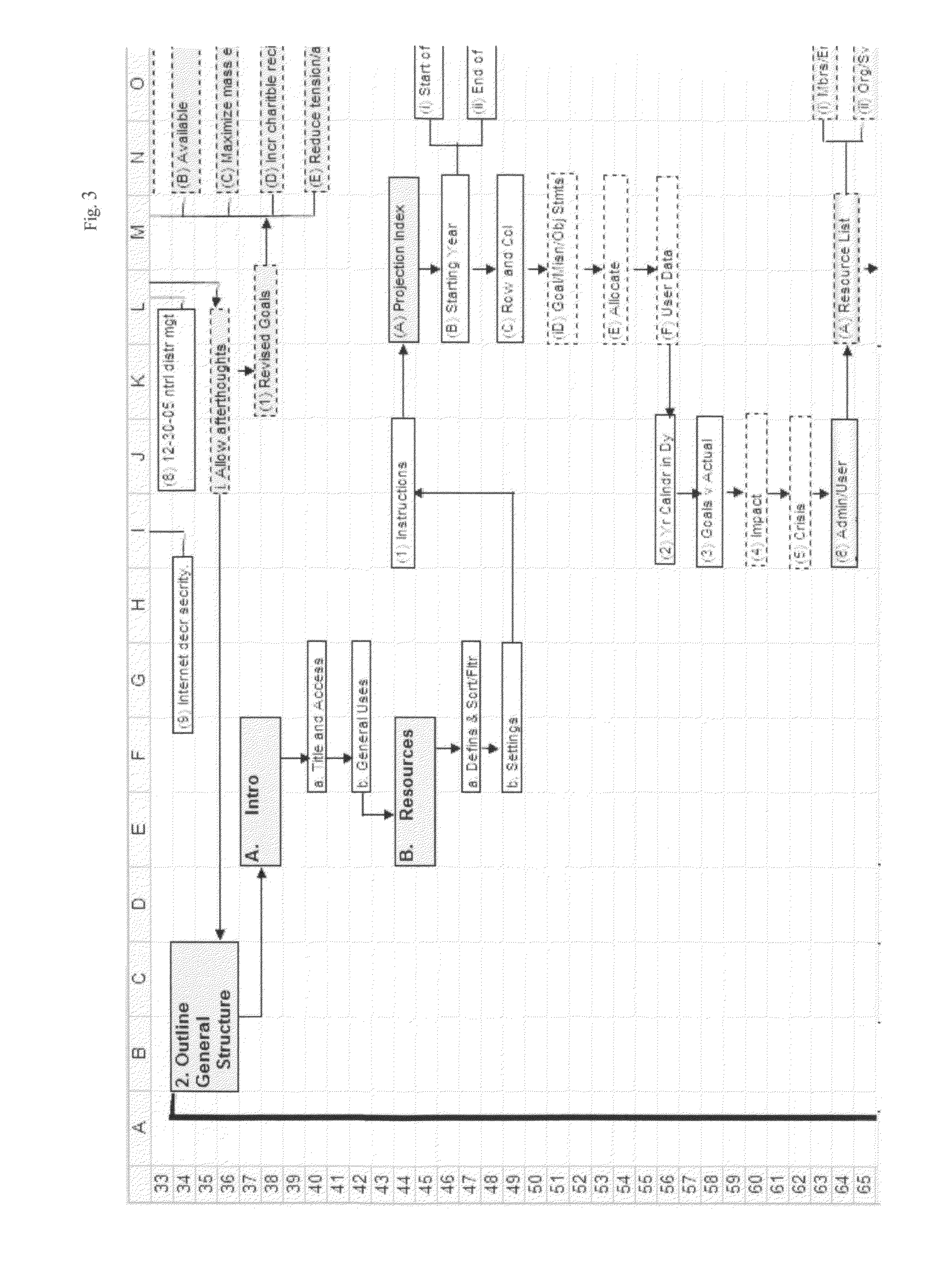 电路 电路图 电子 户型 户型图 平面图 原理图 2273_3016 竖版 竖屏
