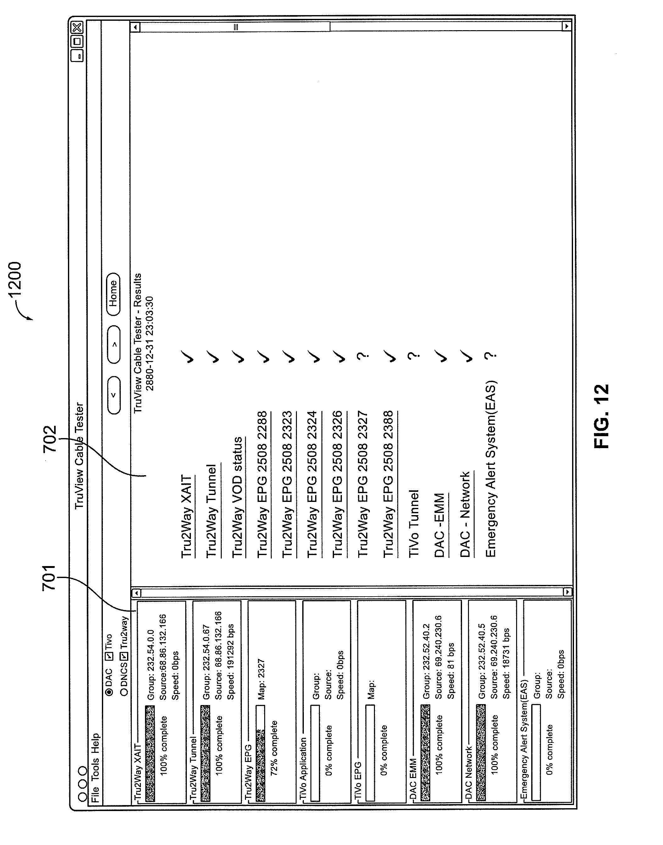 电路 电路图 电子 原理图 2108_2687 竖版 竖屏