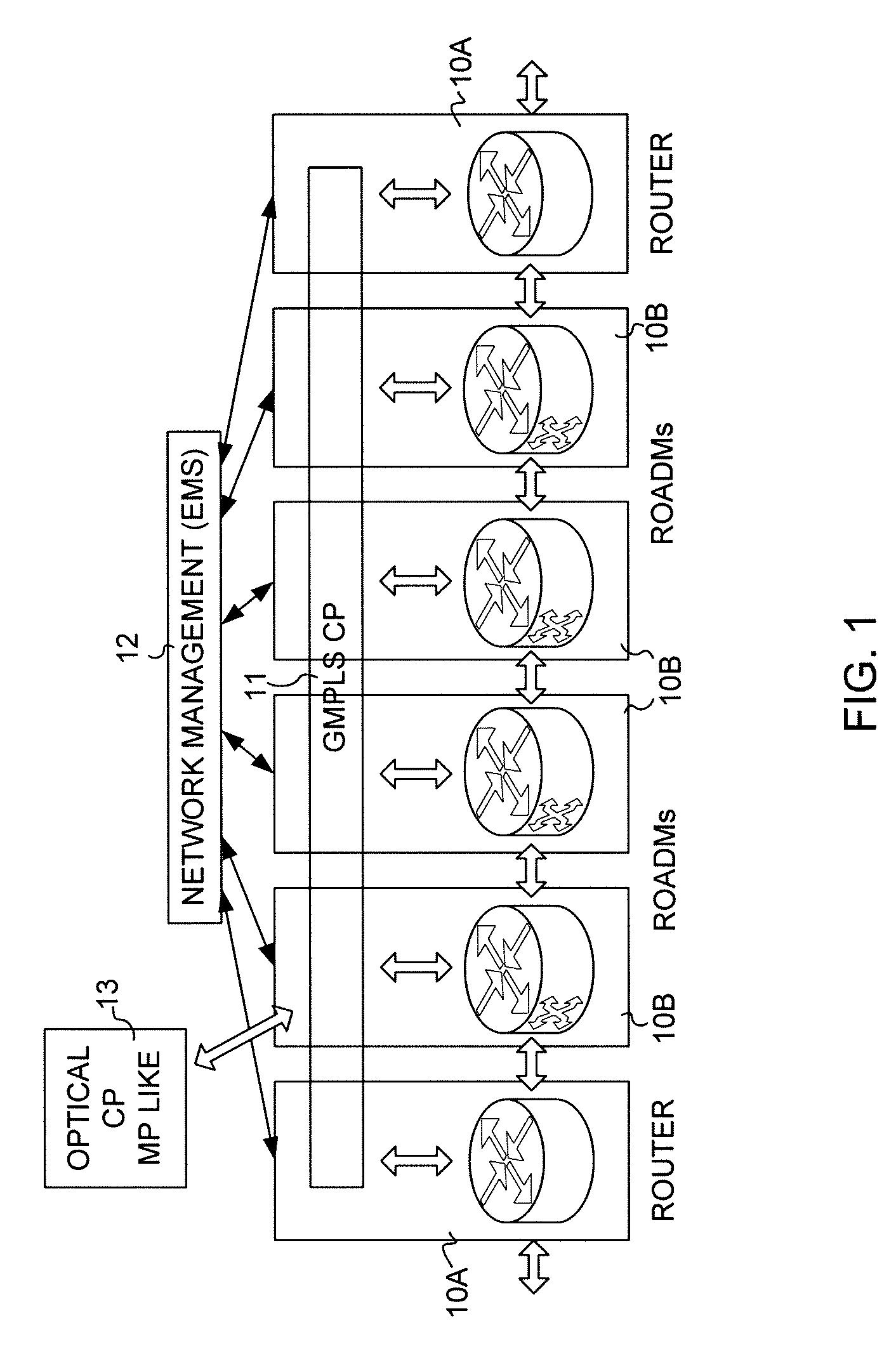电路 电路图 电子 工程图 平面图 原理图 1412_2126 竖版 竖屏