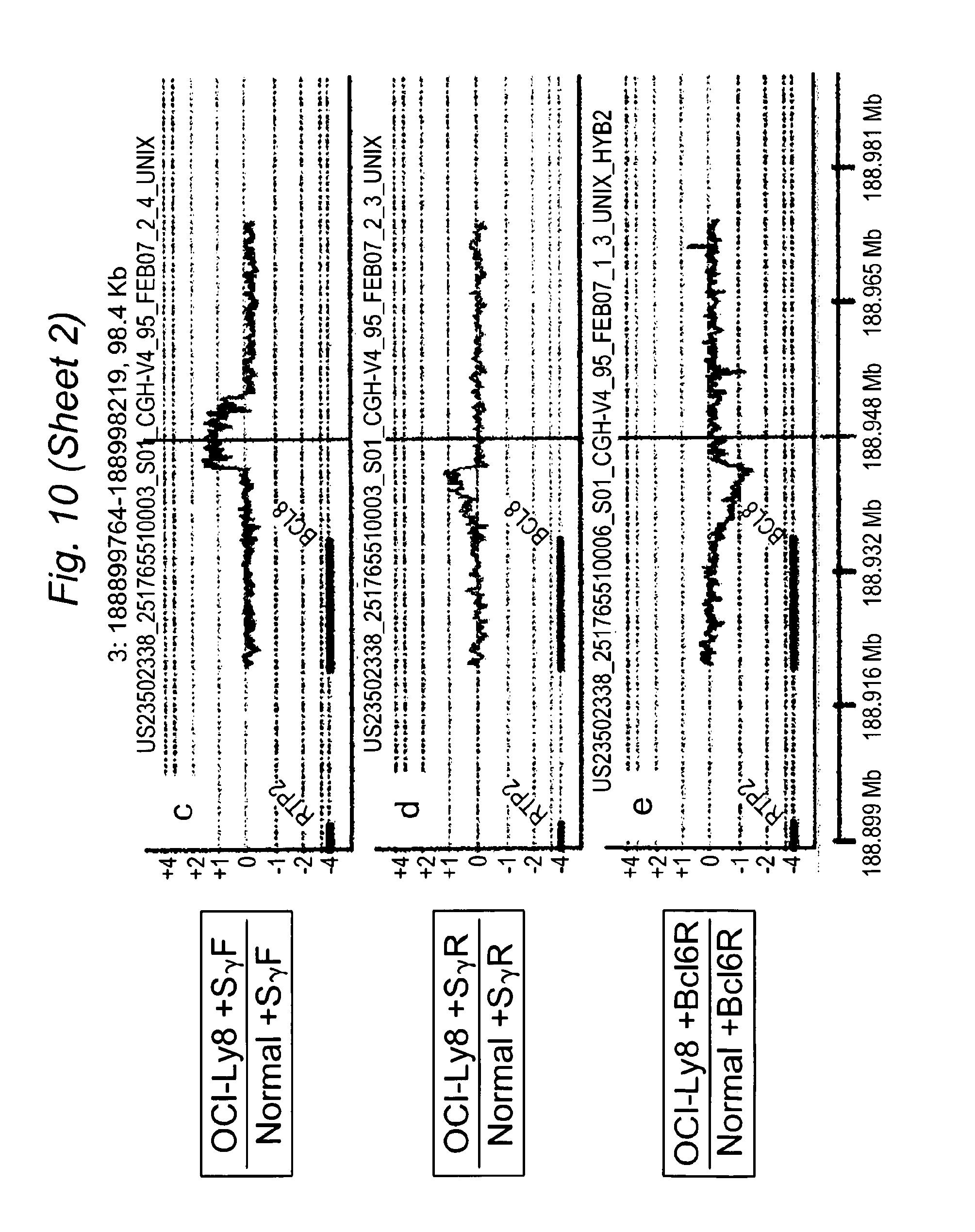 电路 电路图 电子 工程图 平面图 原理图 2009_2538 竖版 竖屏