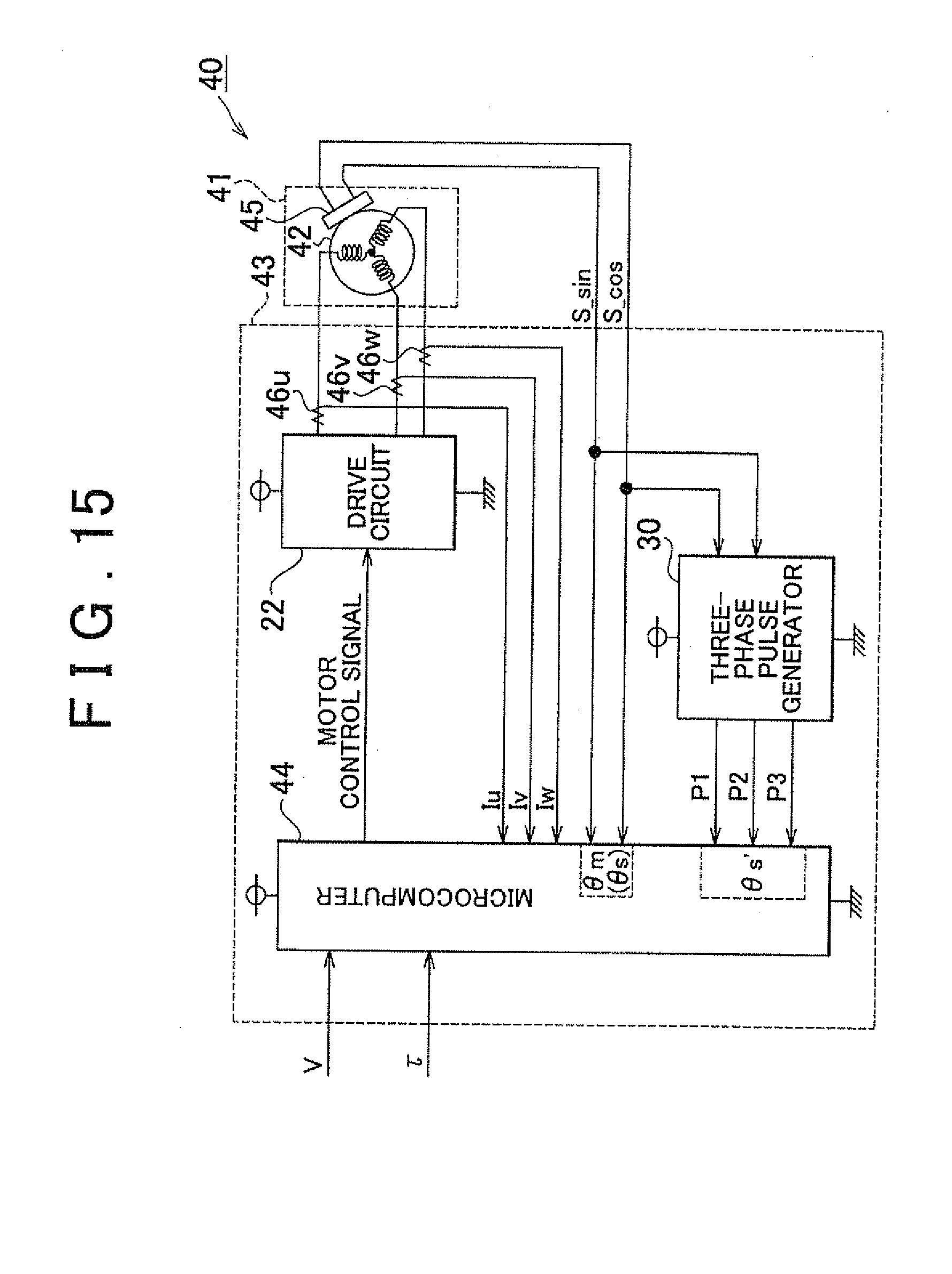 Patent Us20110080160 Rotational Angle Detection Device