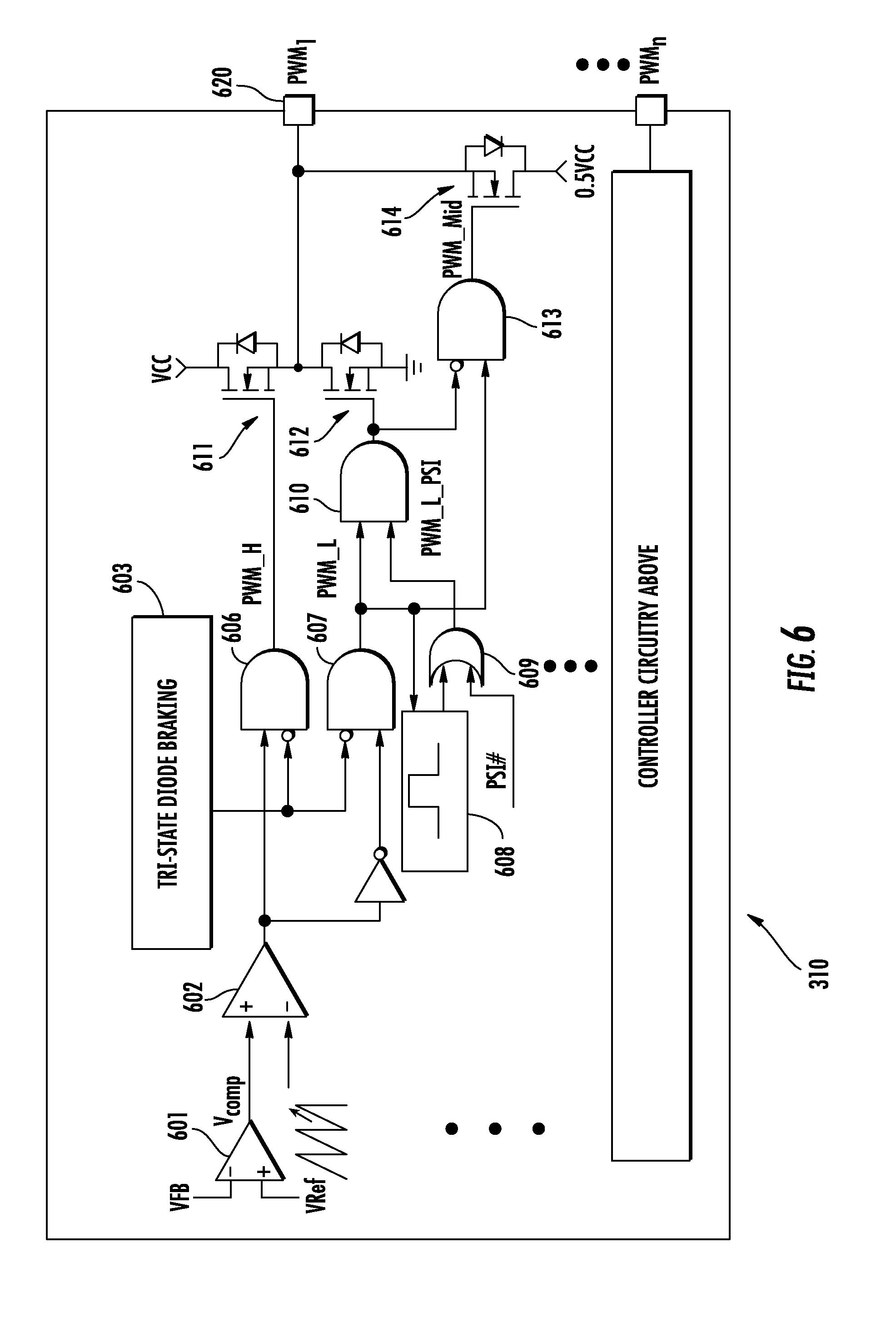 电路 电路图 电子 户型 户型图 平面图 原理图 1972_2921 竖版 竖屏