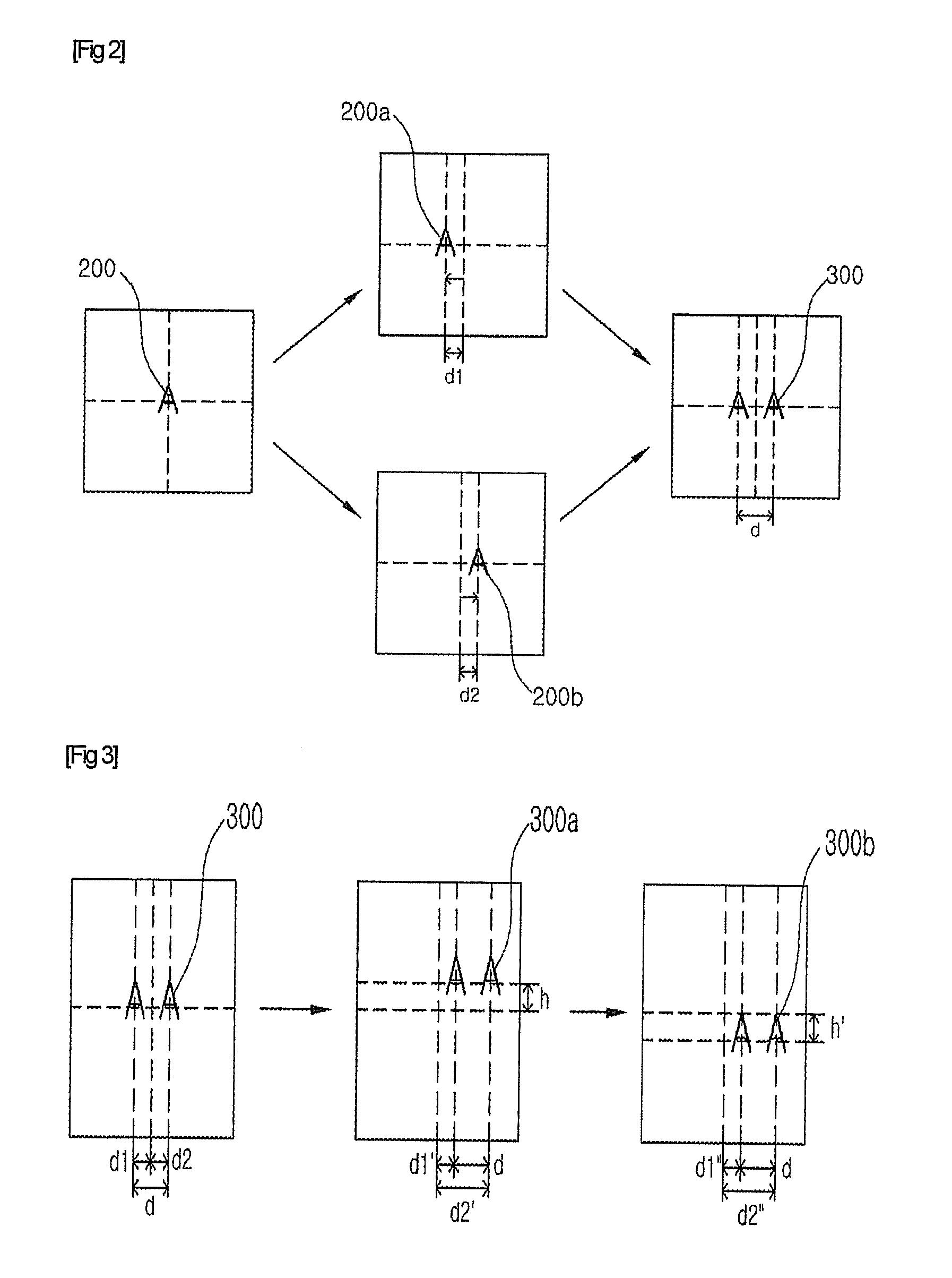 电路 电路图 电子 原理图 1794_2407 竖版 竖屏