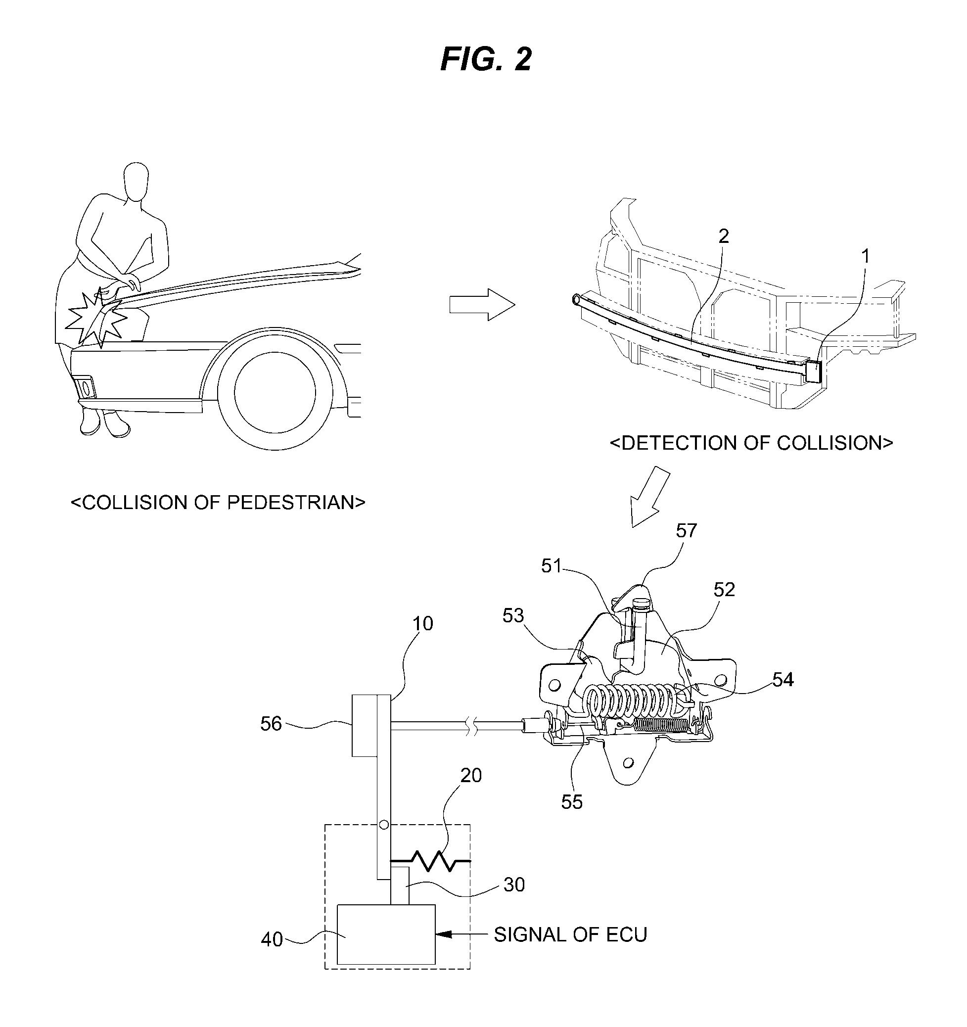 patent us20120074715