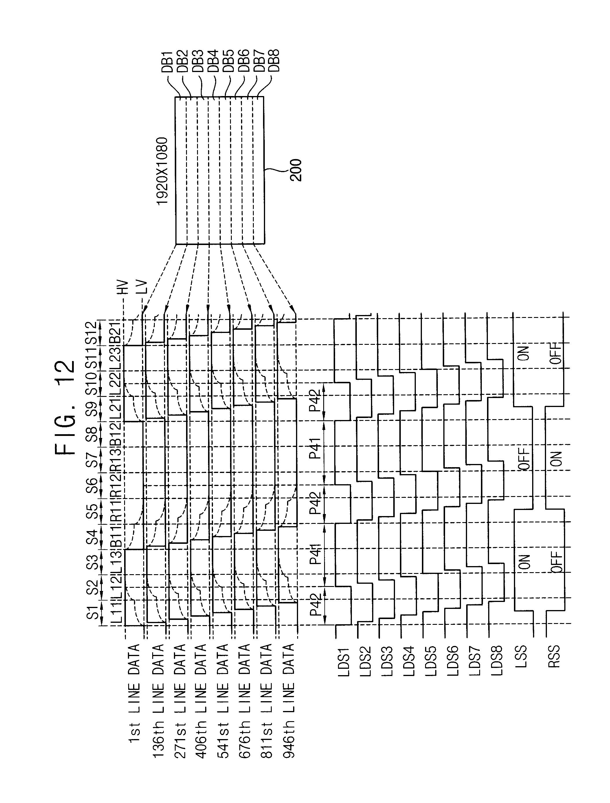 电路 电路图 电子 原理图 2108_2776 竖版 竖屏