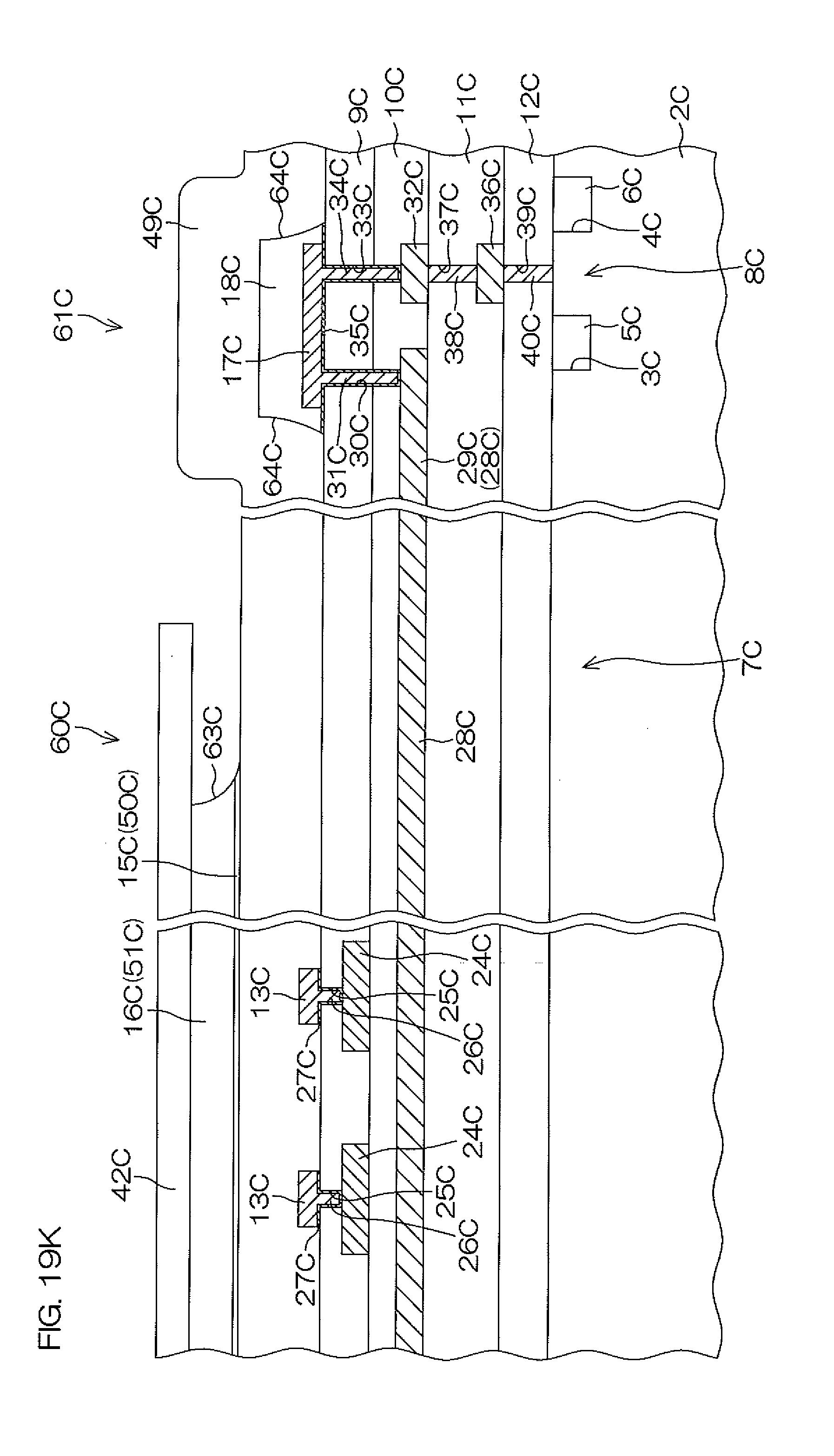 电路 电路图 电子 原理图 1794_3130 竖版 竖屏