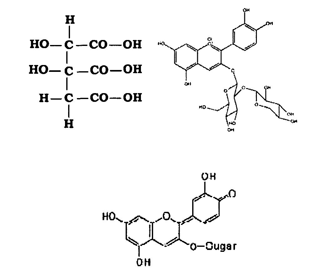 Hydroxycitric Acid Tripotassium Salt Monohydrate.