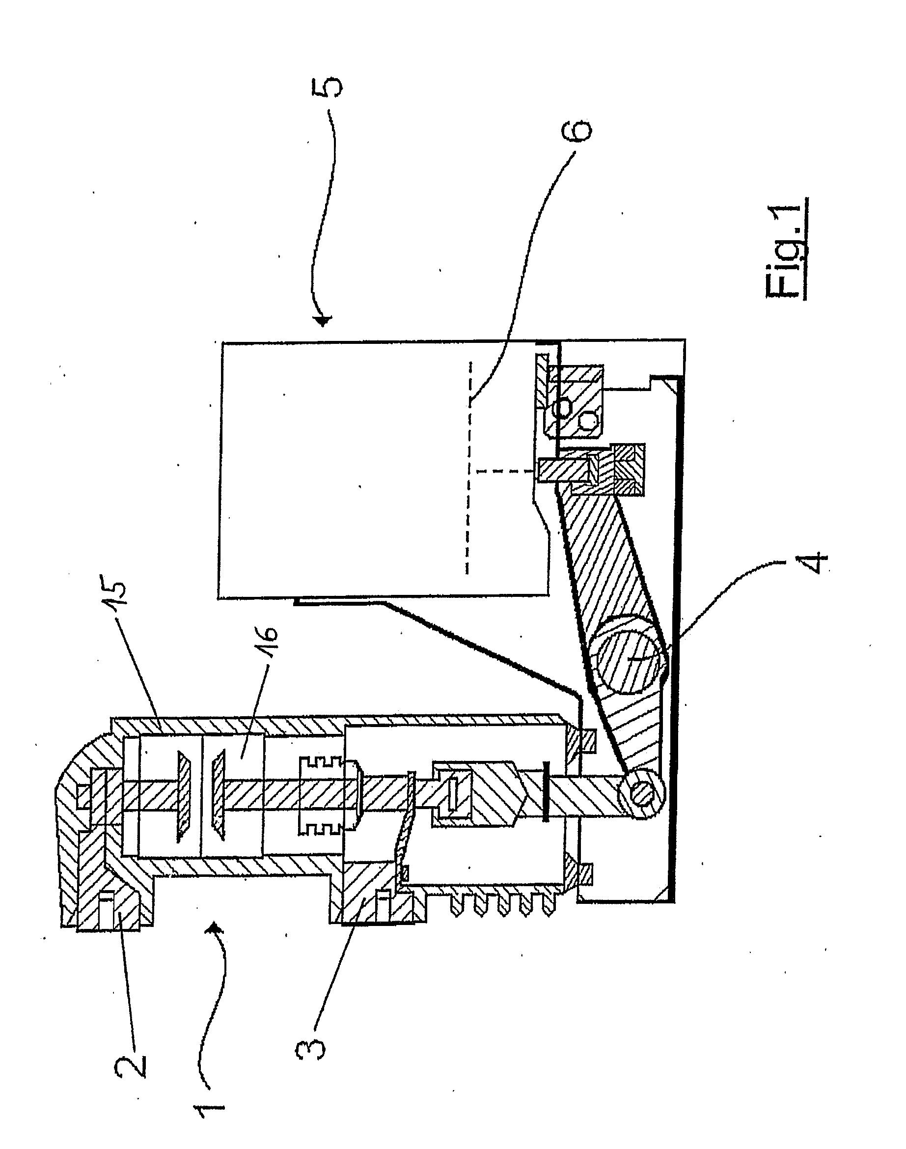 patent us20120268223