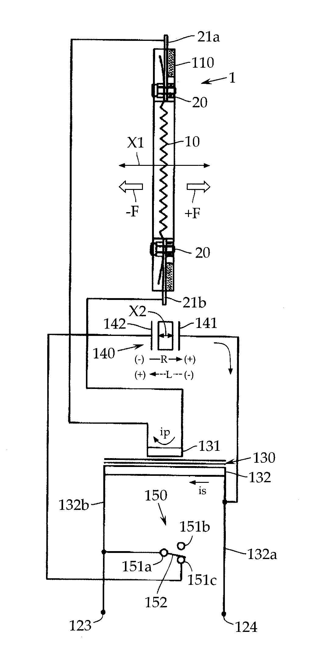 patent us20120269366 ribbon microphone google patents Microphone Jack Pinout  Uniden CB Microphone Wiring 4 Pin Mic Wiring CB Mic Wiring Codes