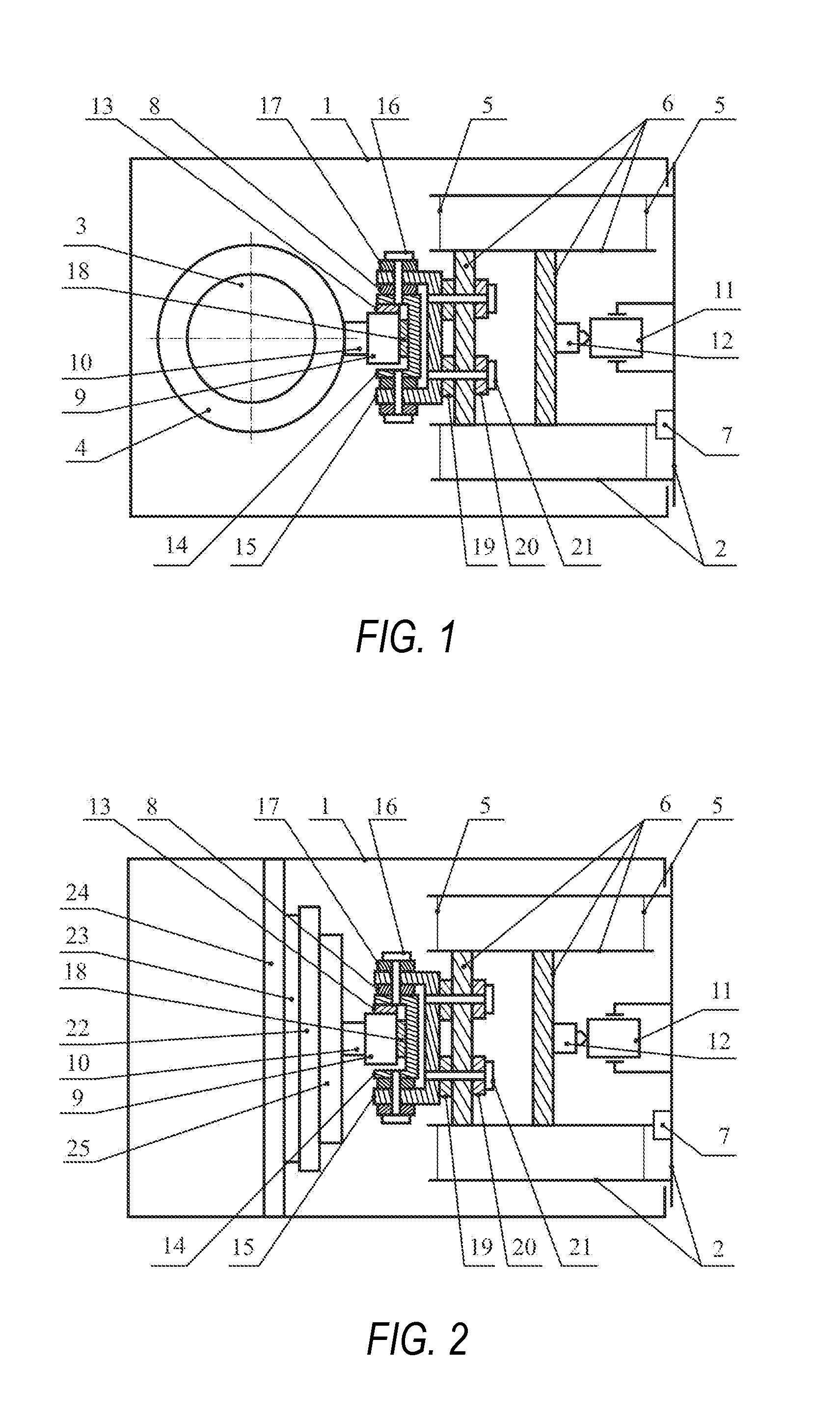 patent us20130047699