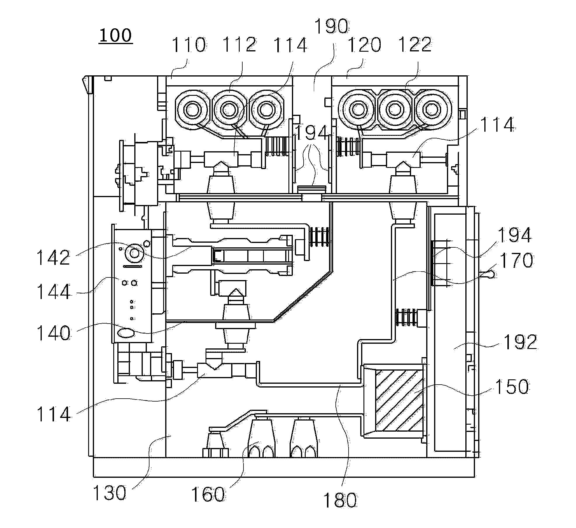 patent us20130050905