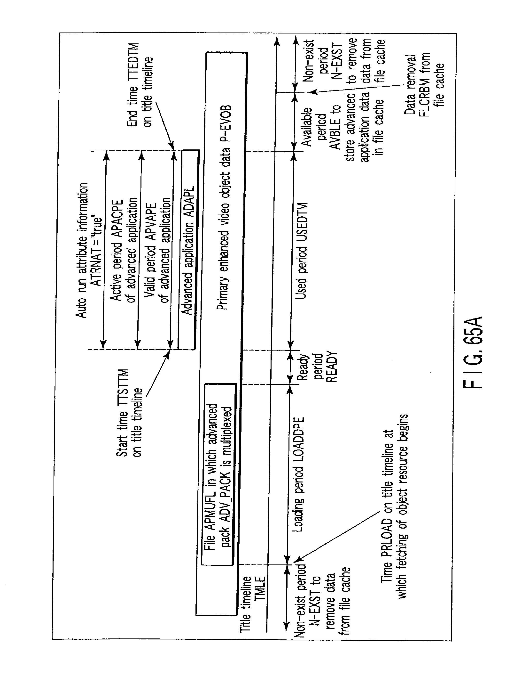 电路 电路图 电子 工程图 平面图 原理图 2122_2861 竖版 竖屏