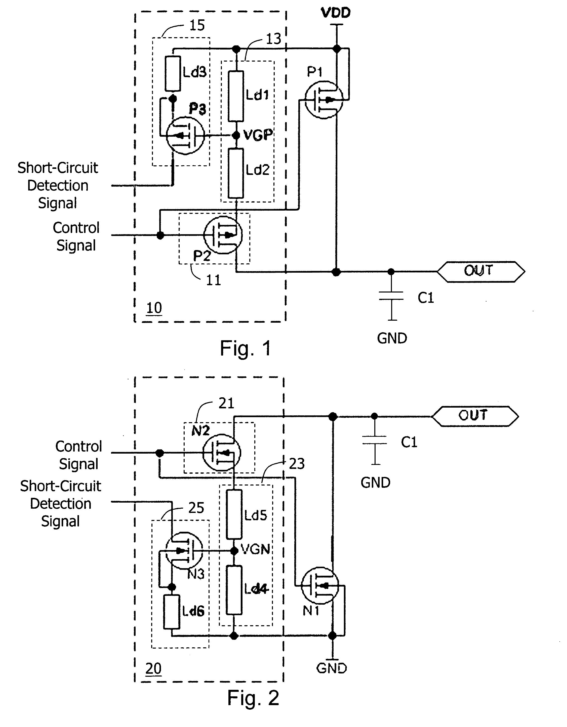 patent us20130128395