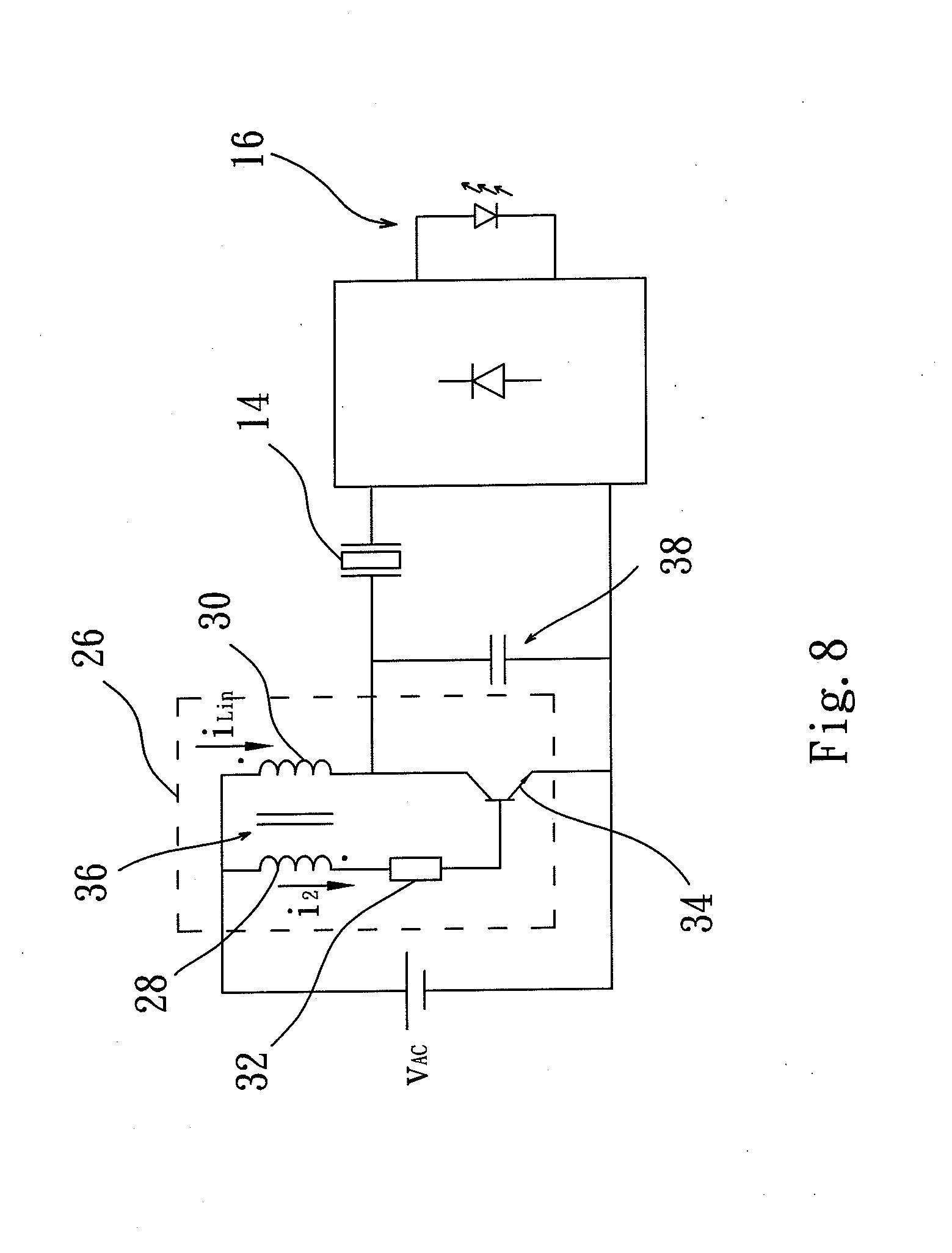 patent us20130141000