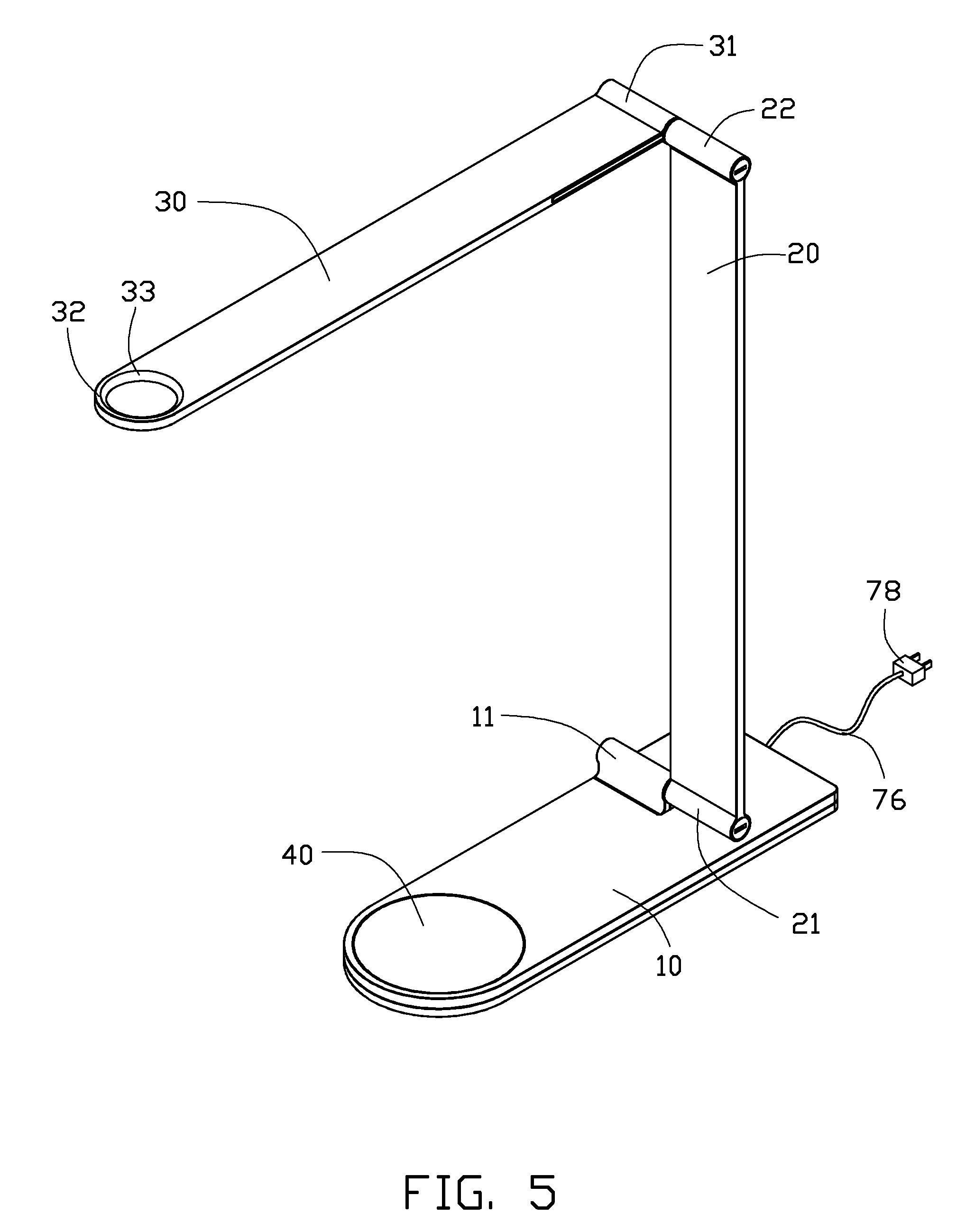 Table lamp for drawing - Patent Drawing