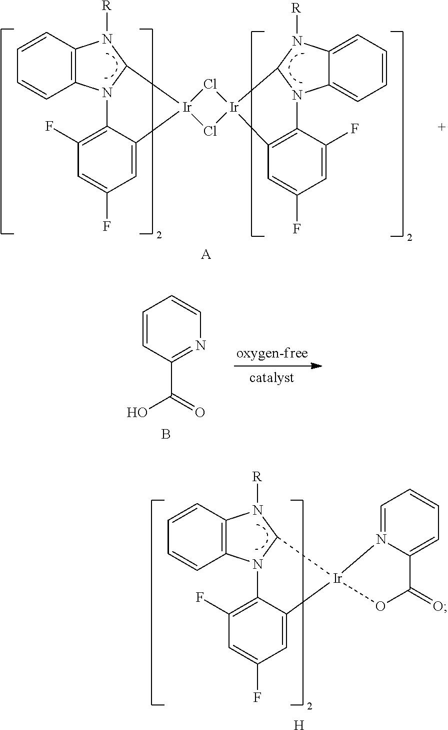as 1 2-dichloroethane   1,2 Dichloroethane Nmr