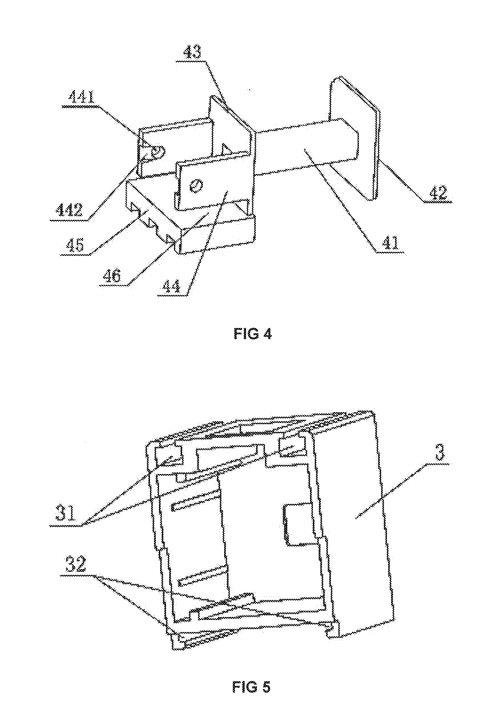 patent us20140002216 - mini high-power magnetic latching relay