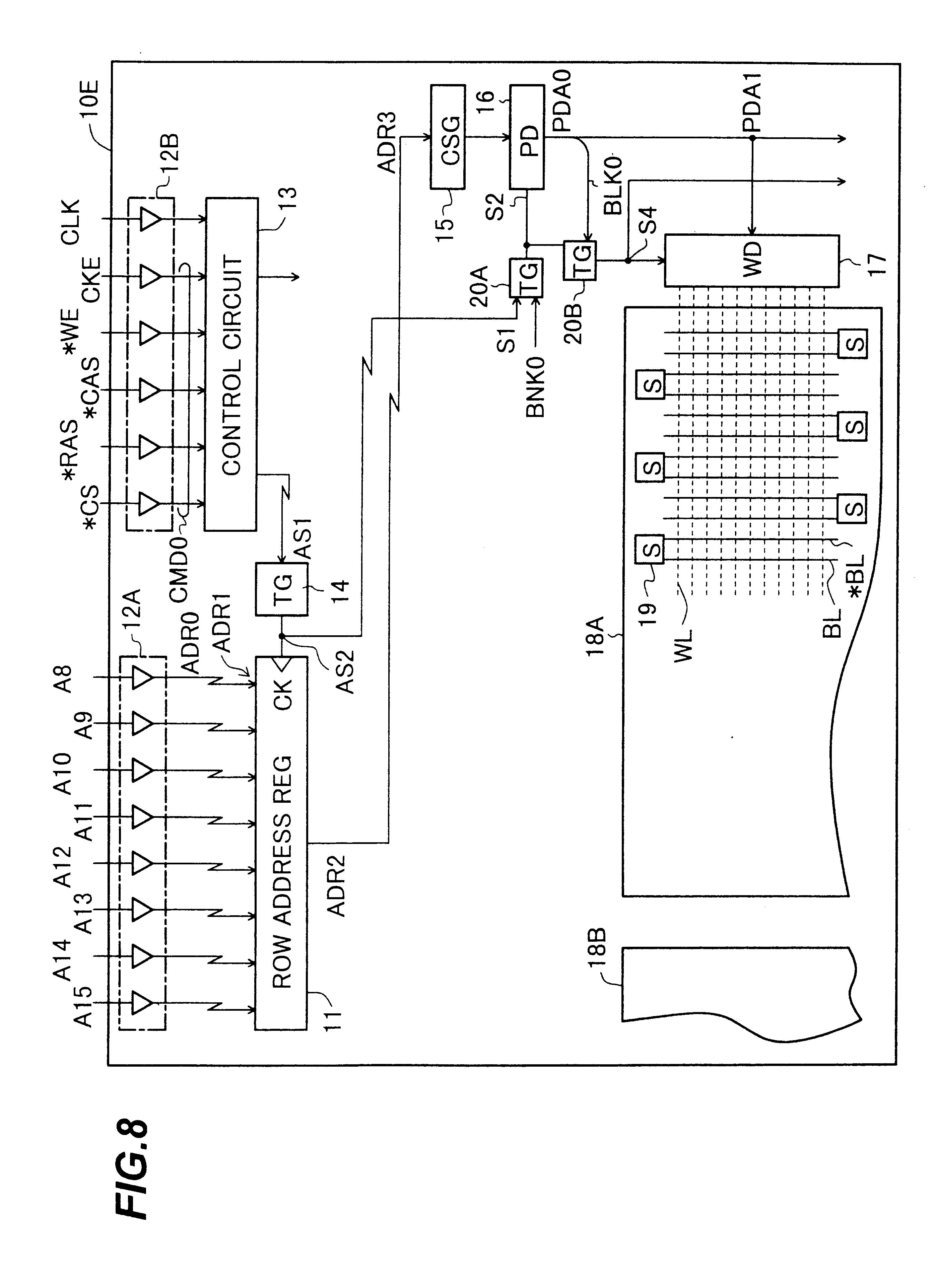 3846焊机控制电路图