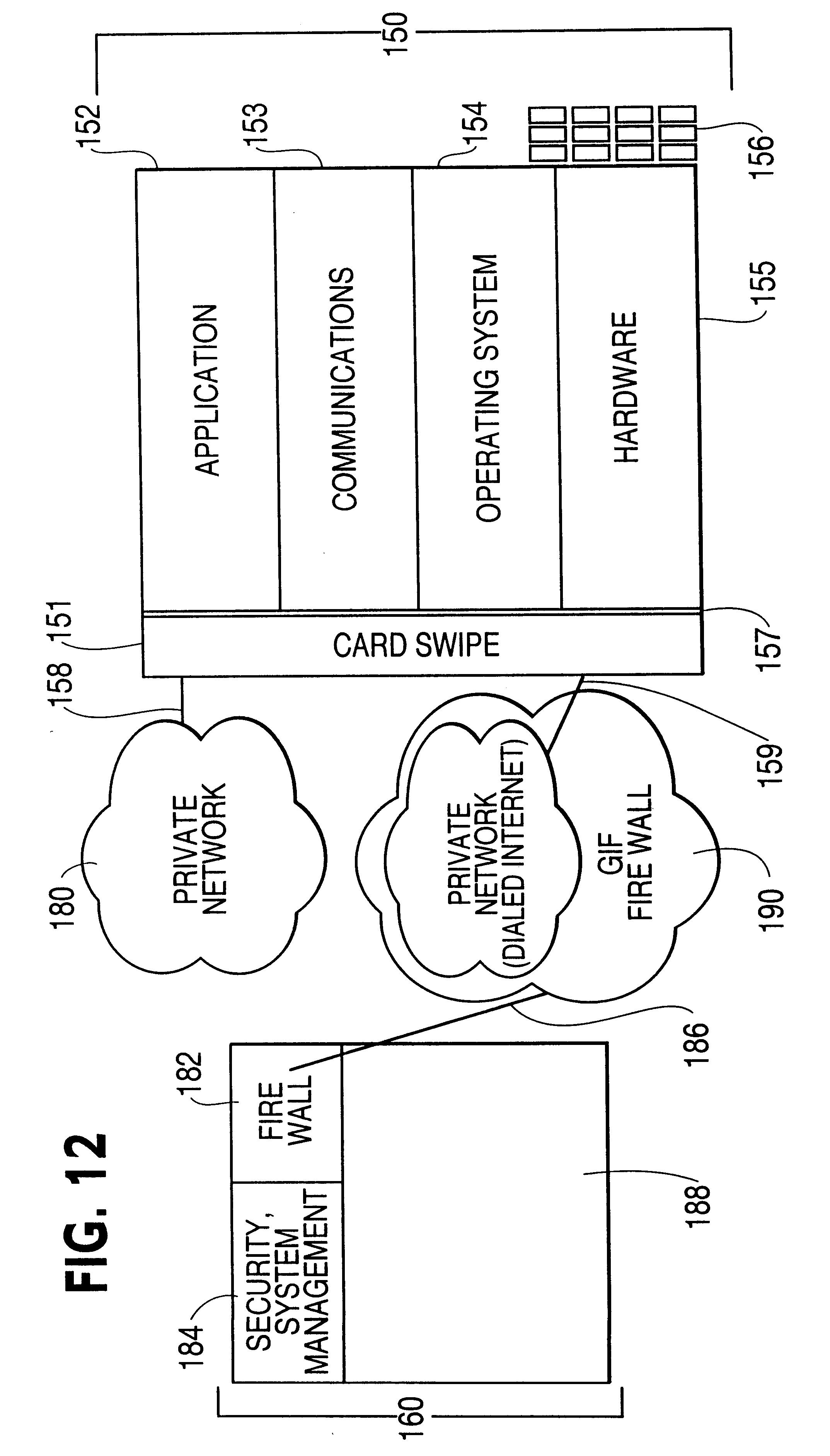 电路 电路图 电子 户型 户型图 平面图 原理图 2147_3765 竖版 竖屏