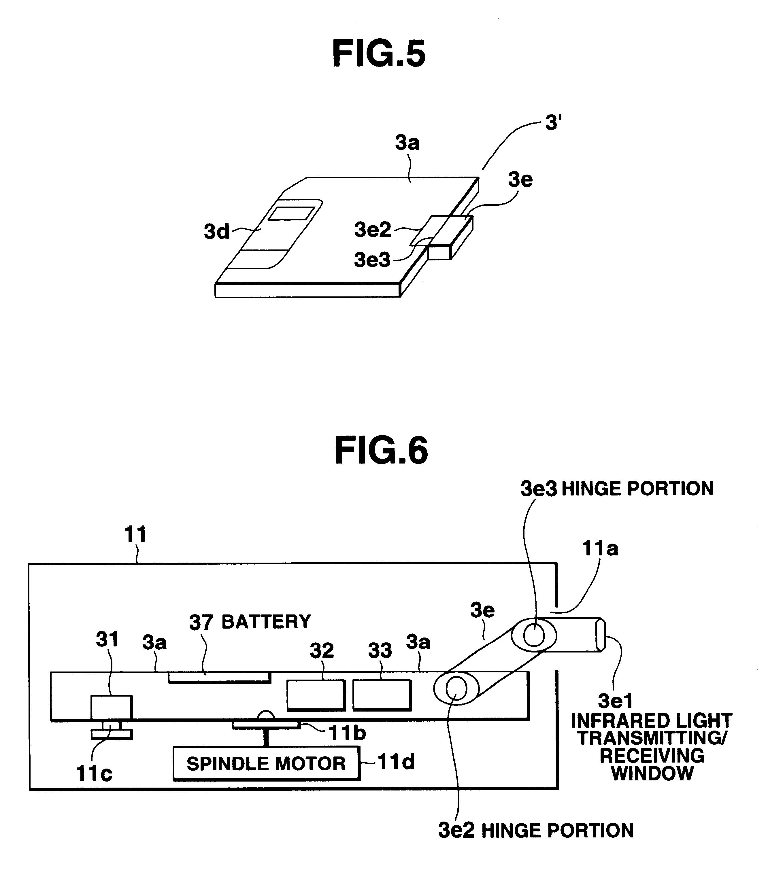 patent us6256688