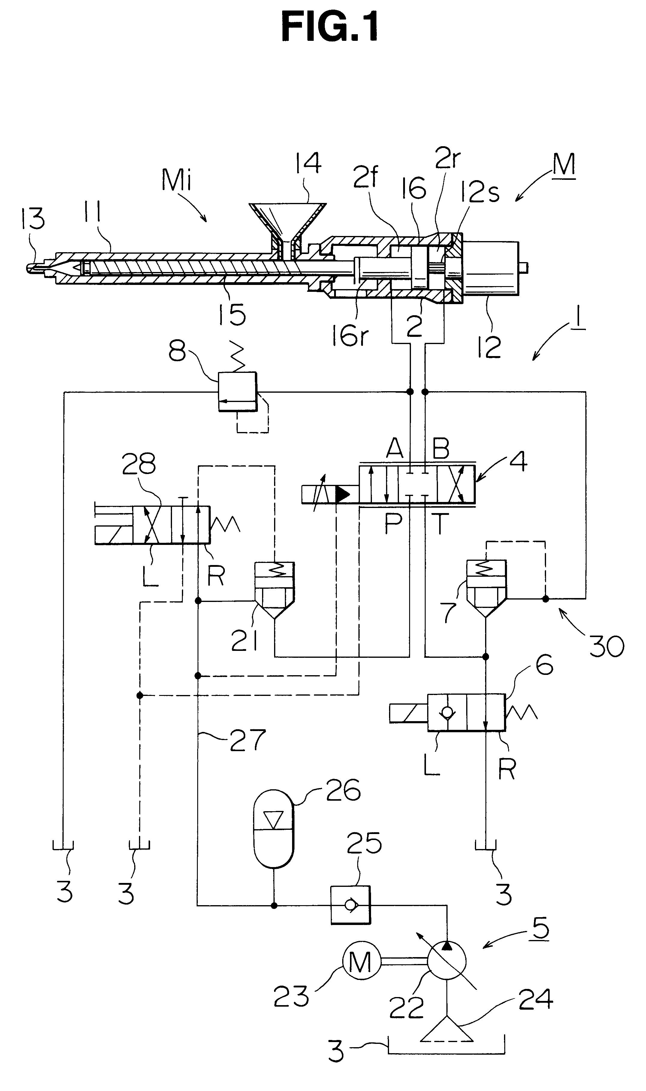 patent us6257859