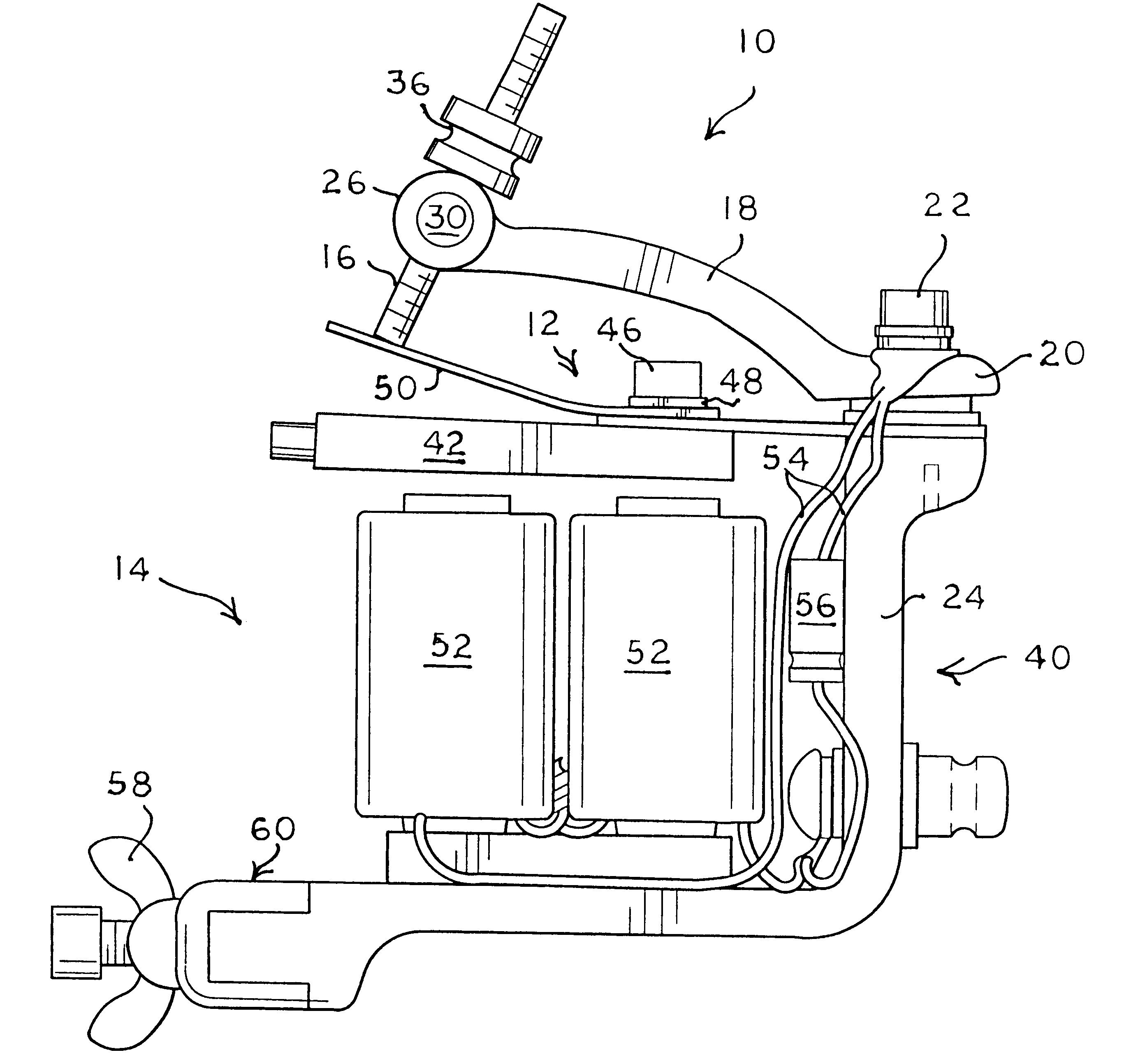 patent us6282987