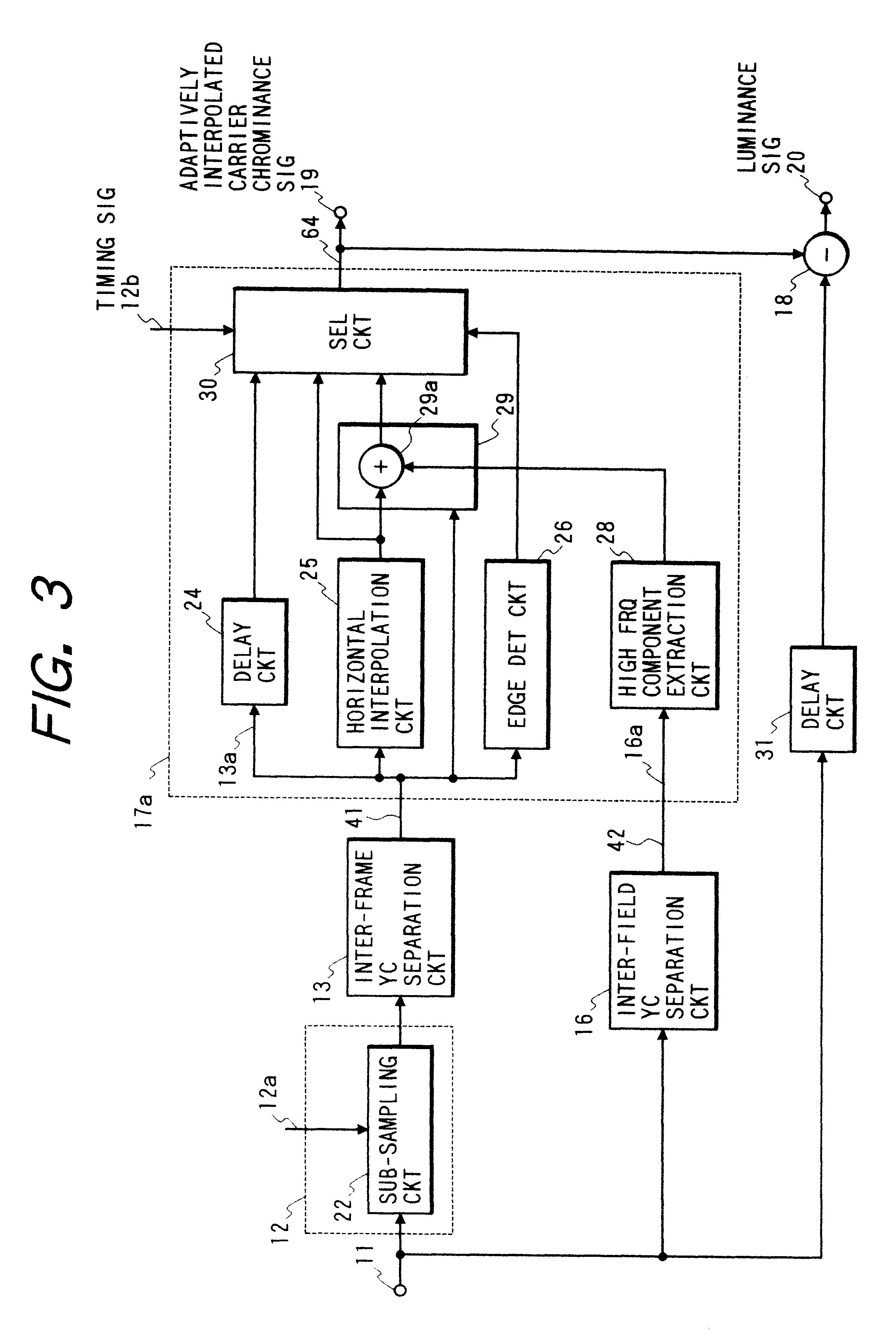 电路 电路图 电子 户型 户型图 平面图 原理图 2704_4056 竖版 竖屏