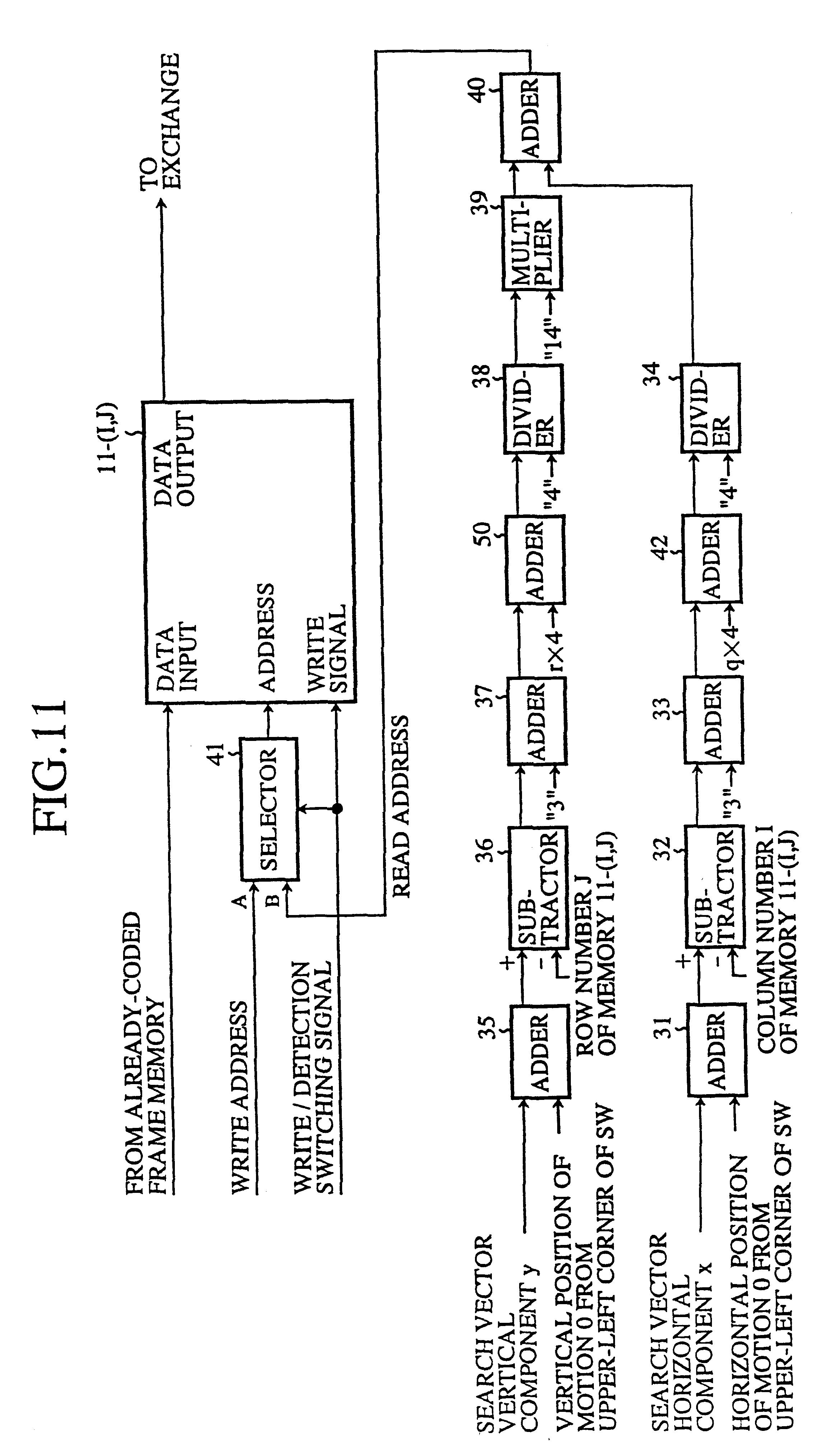电路 电路图 电子 原理图 2284_4056 竖版 竖屏
