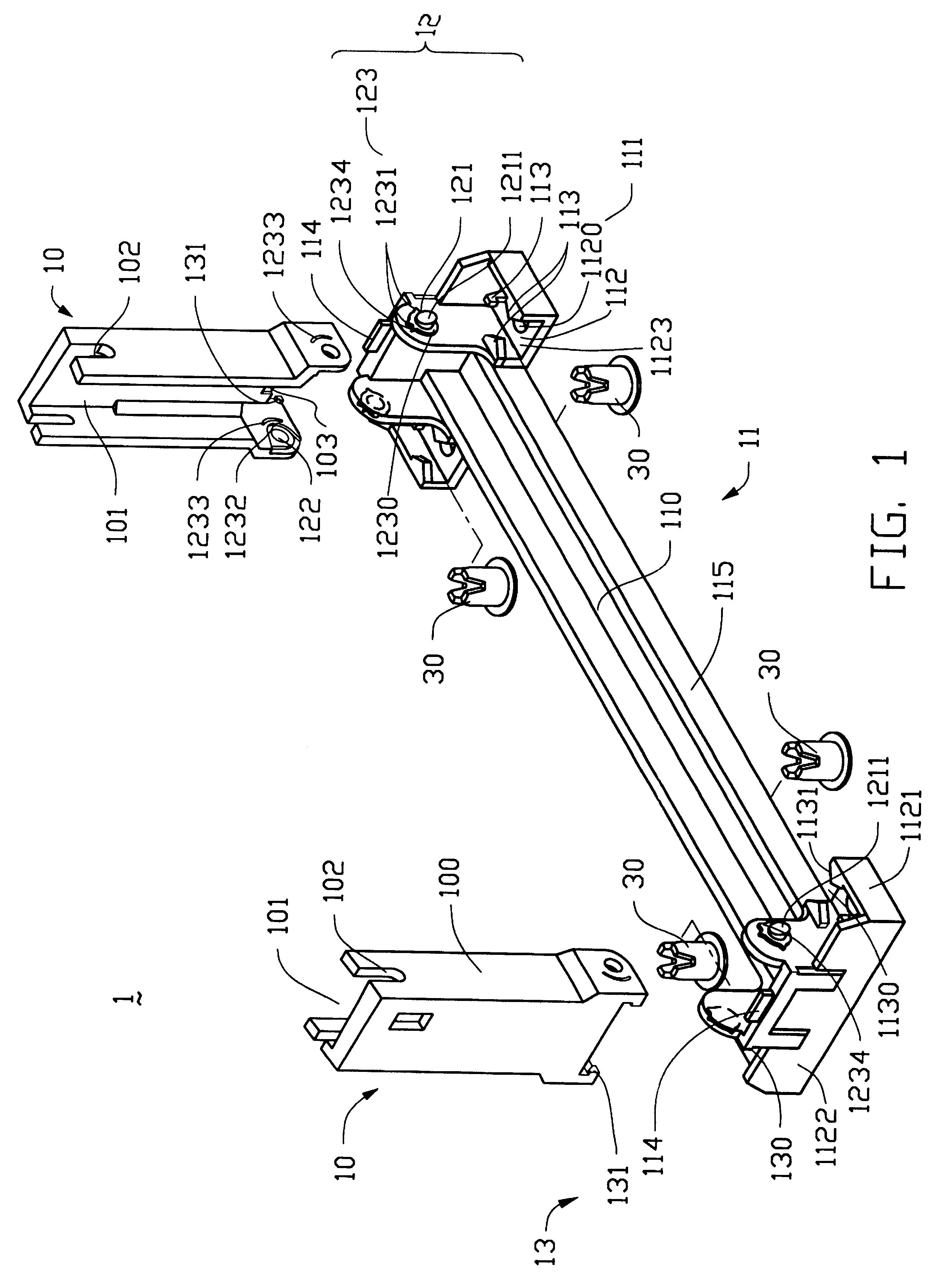 patent us6315263