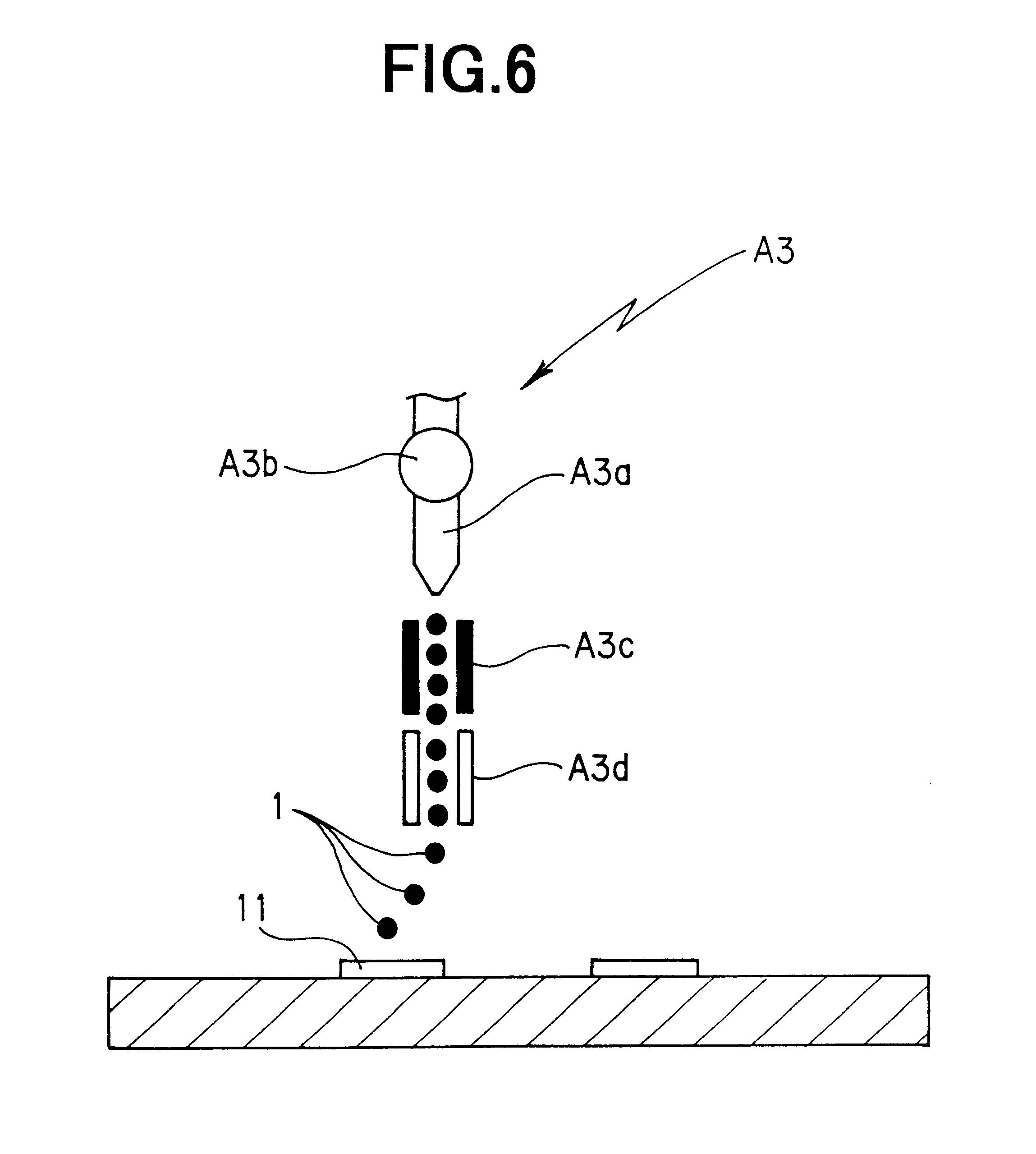 patent us6315856