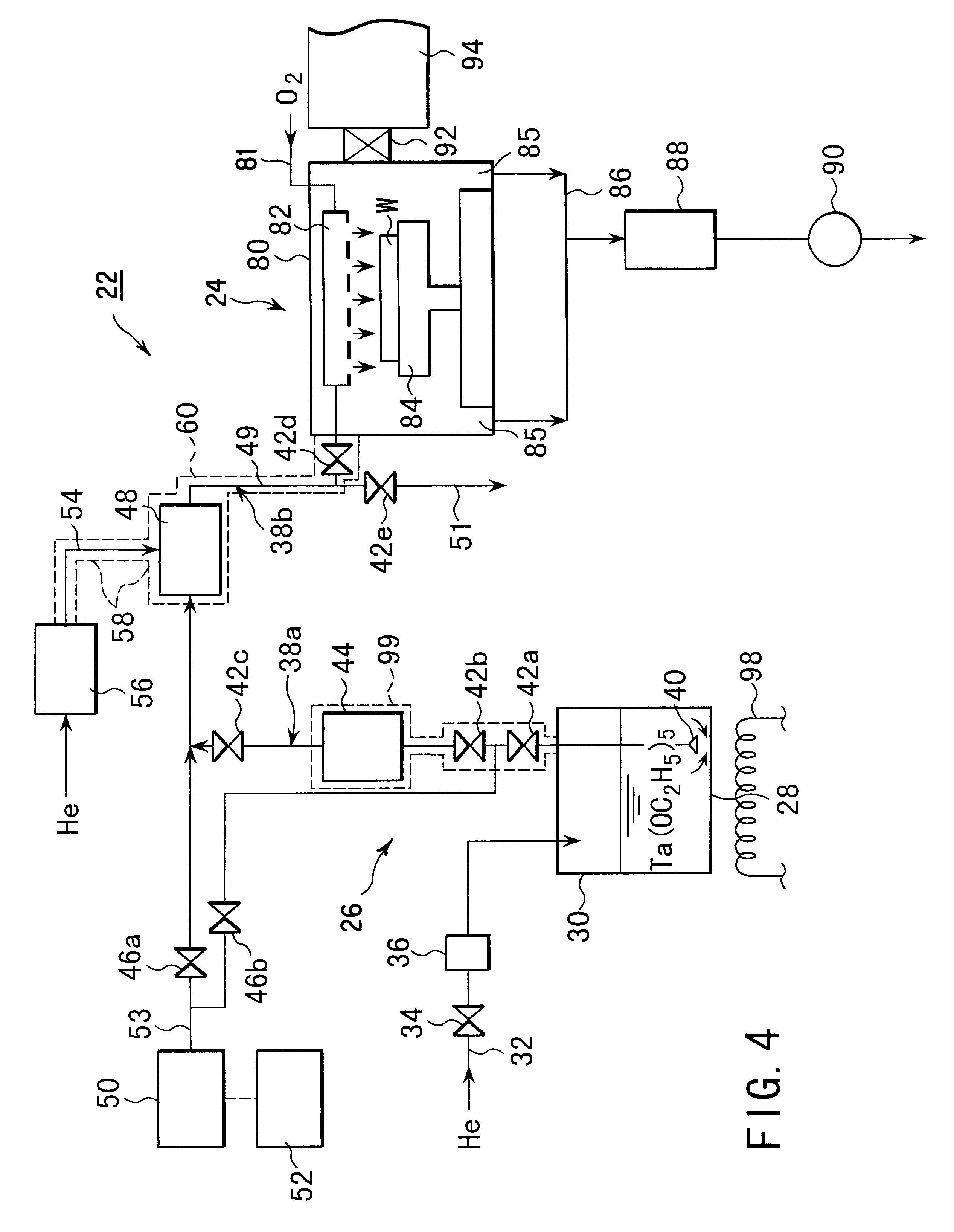 电路 电路图 电子 原理图 2534_3271 竖版 竖屏