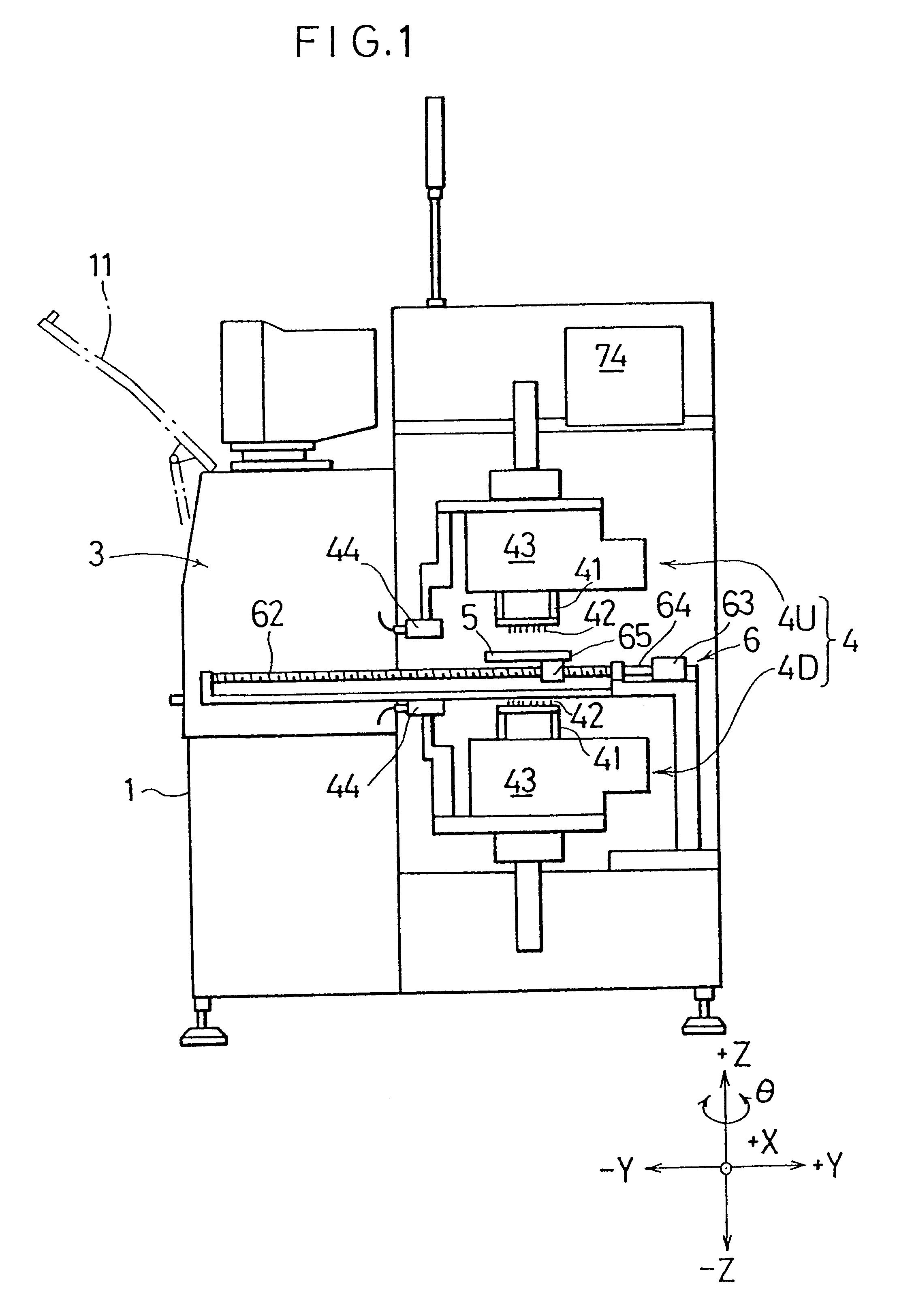 brevetto us6356093
