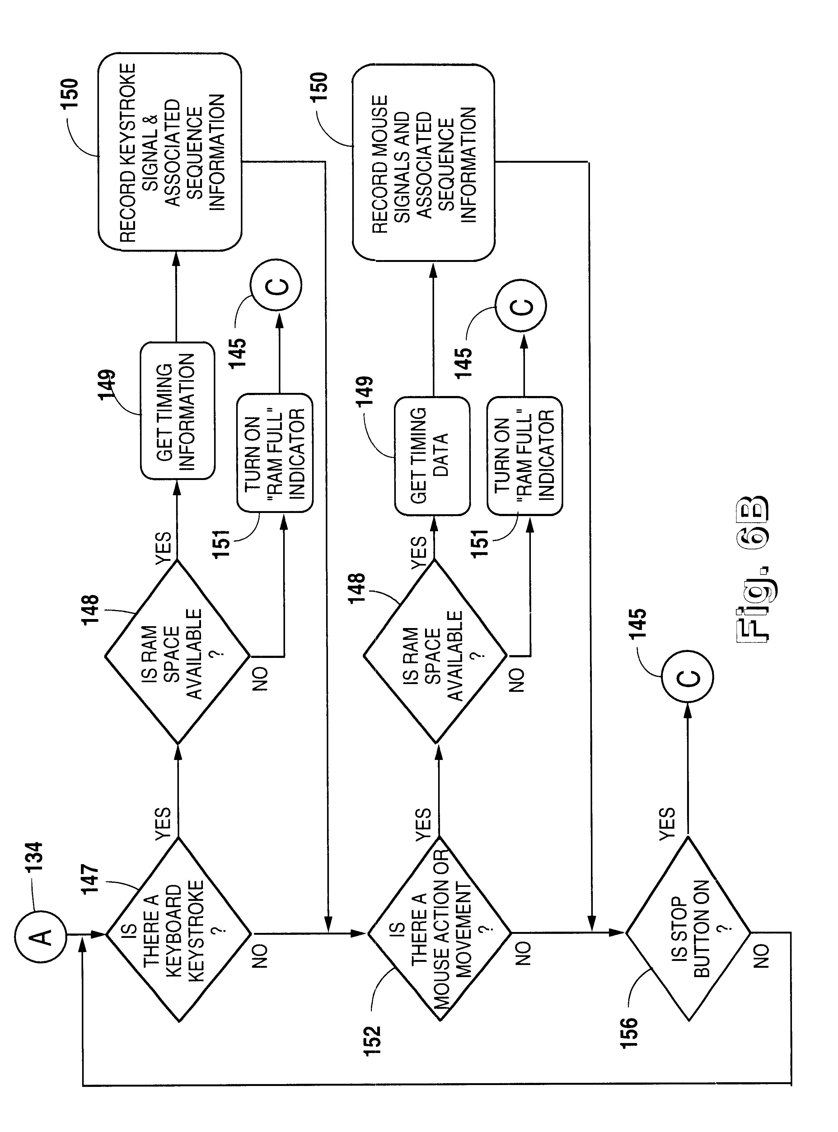 电路 电路图 电子 工程图 平面图 原理图 2693_3639 竖版 竖屏