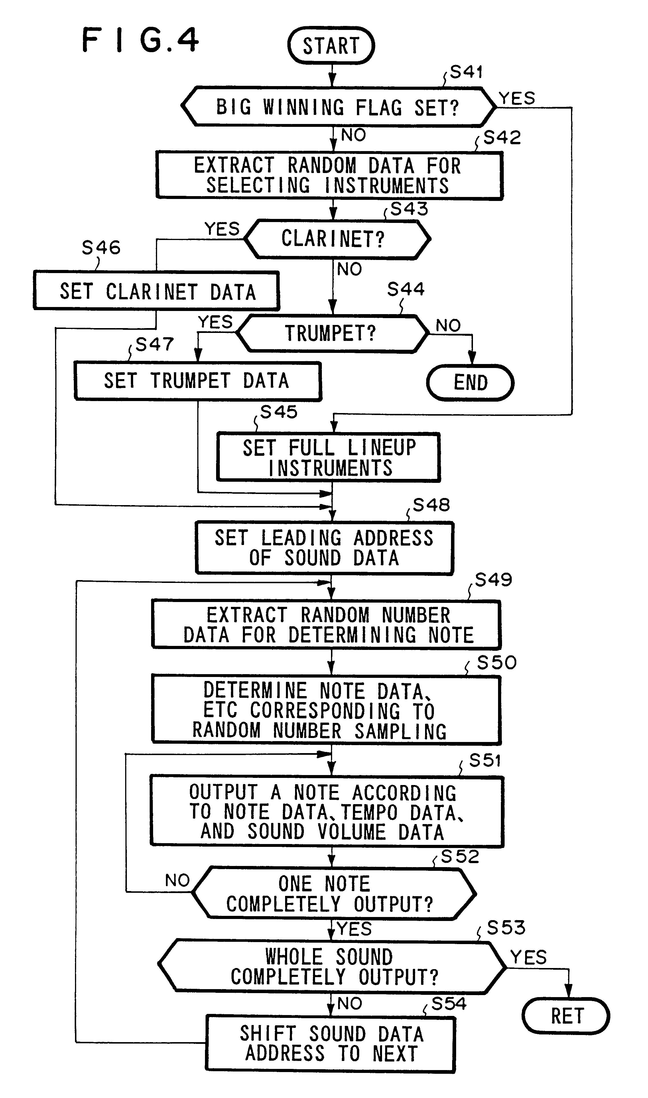 电路 电路图 电子 设计 素材 原理图 2273_3852 竖版 竖屏