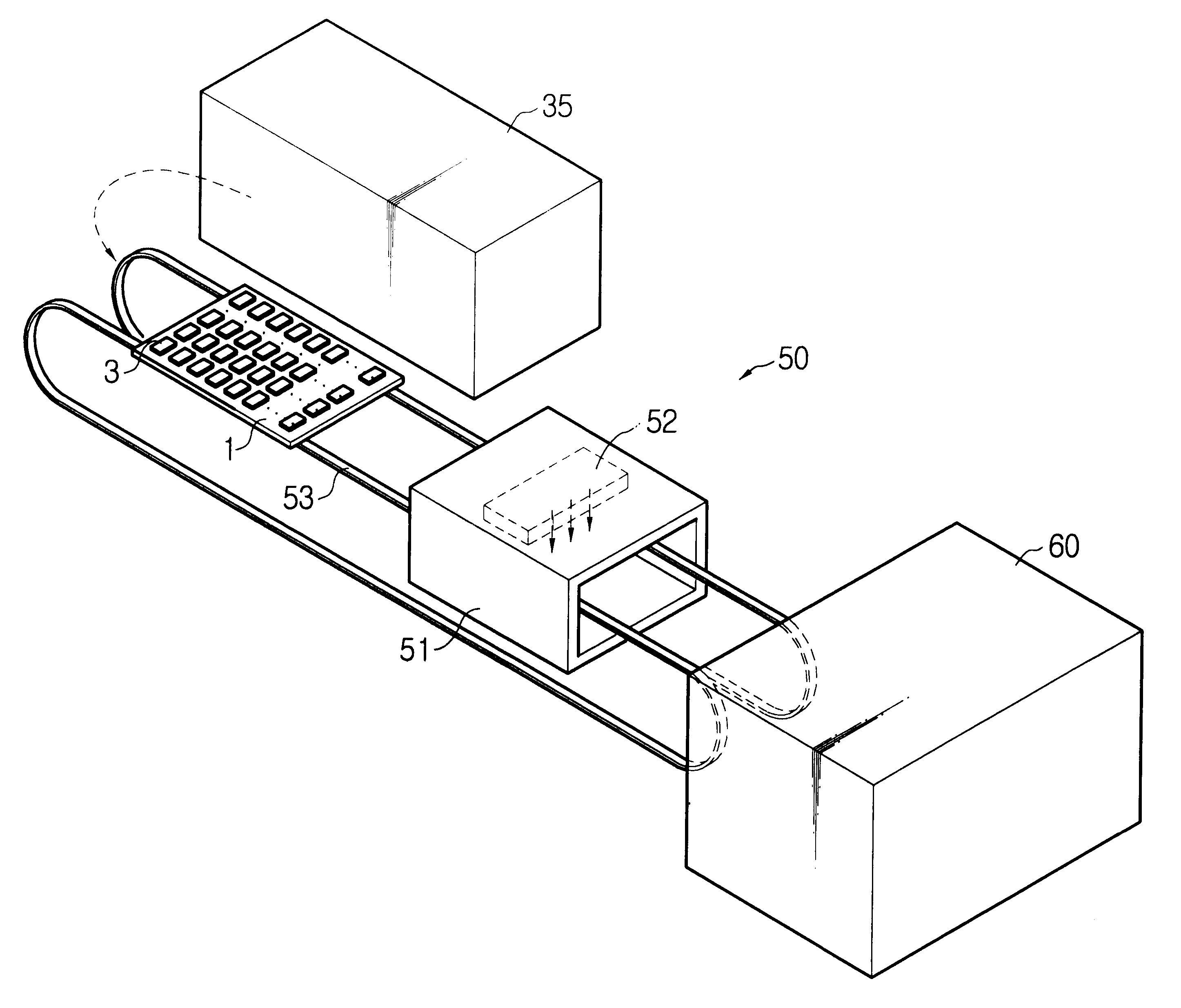 patent us6392286