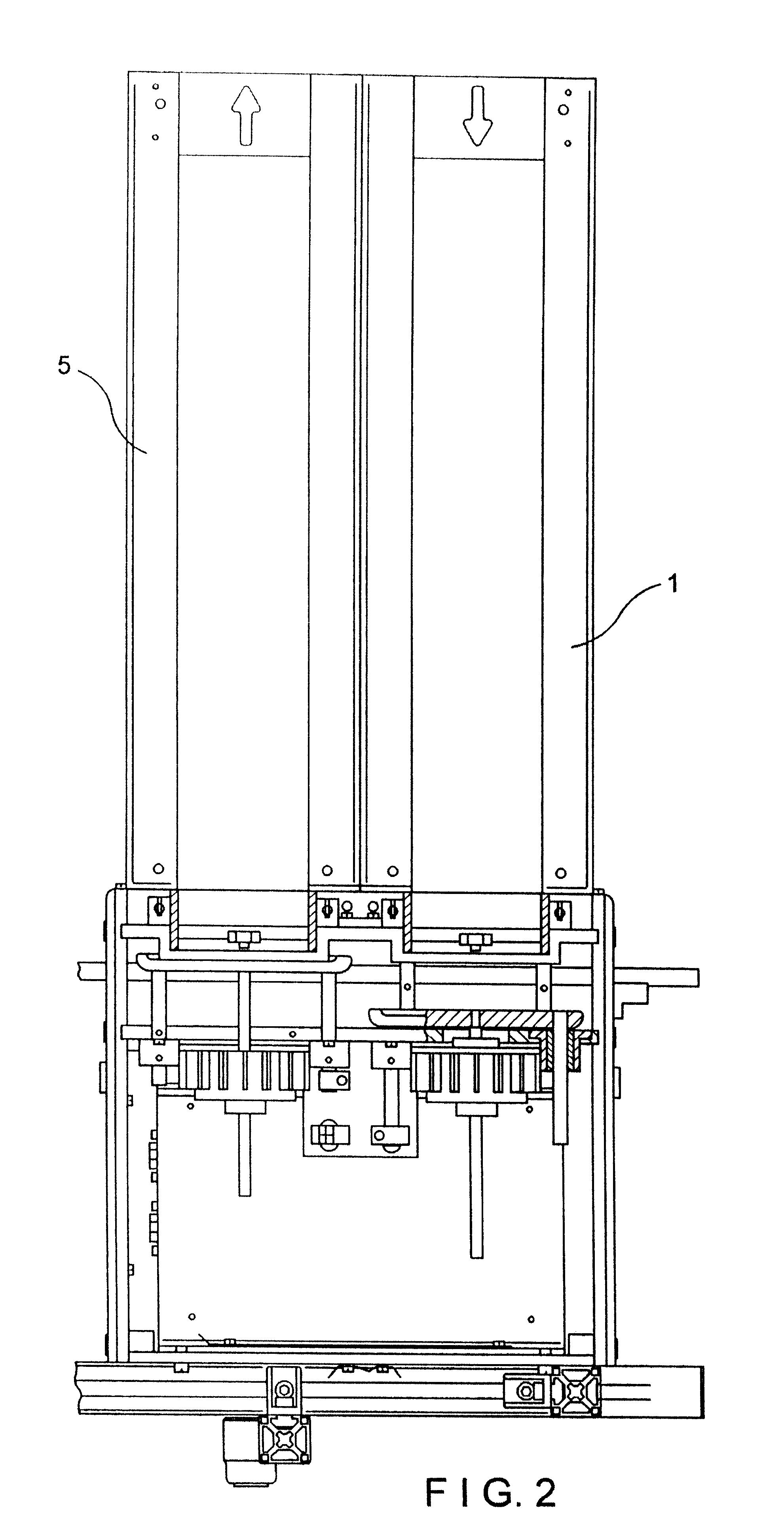 pipetting machine