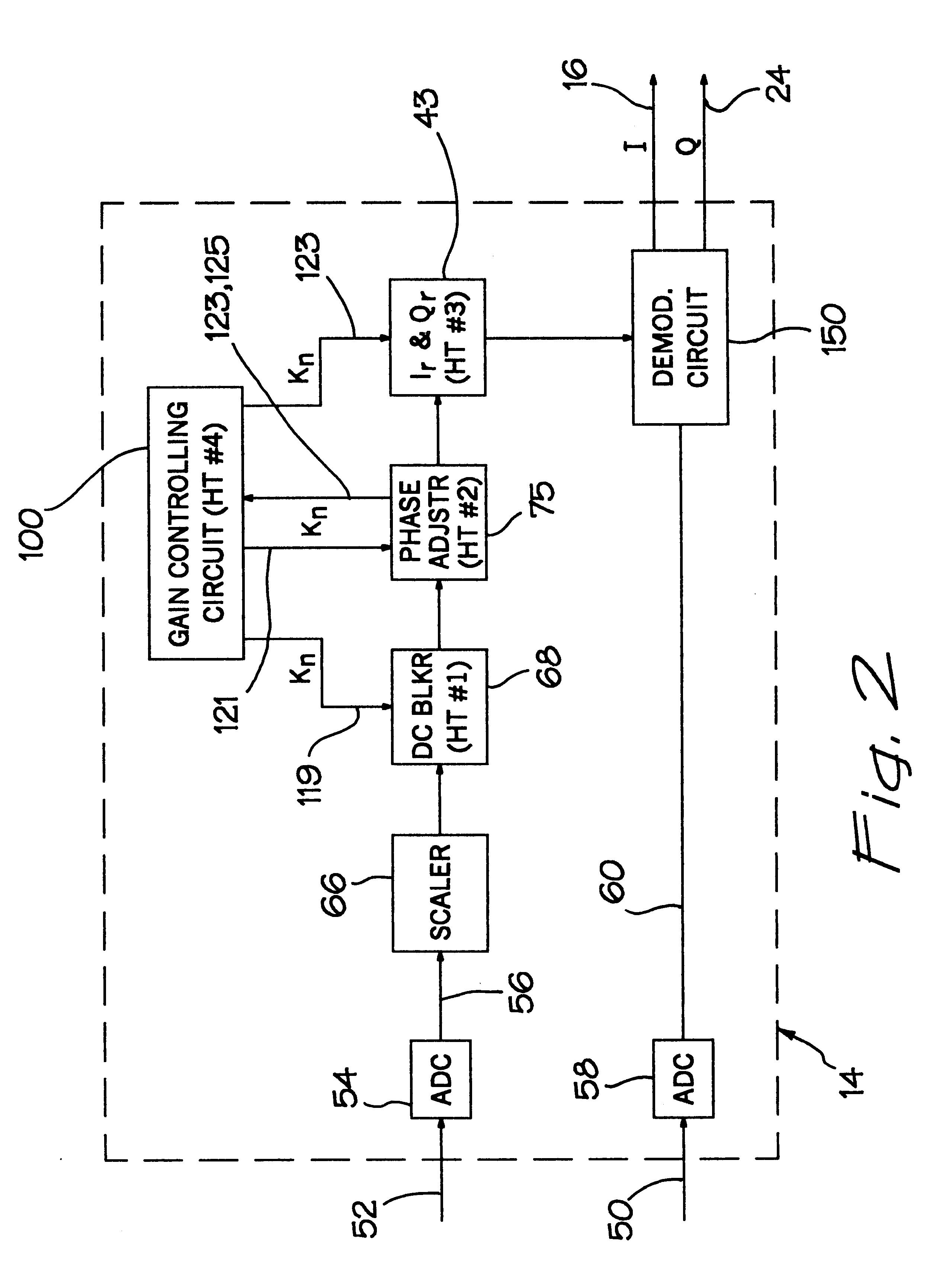 电路 电路图 电子 原理图 2524_3461 竖版 竖屏