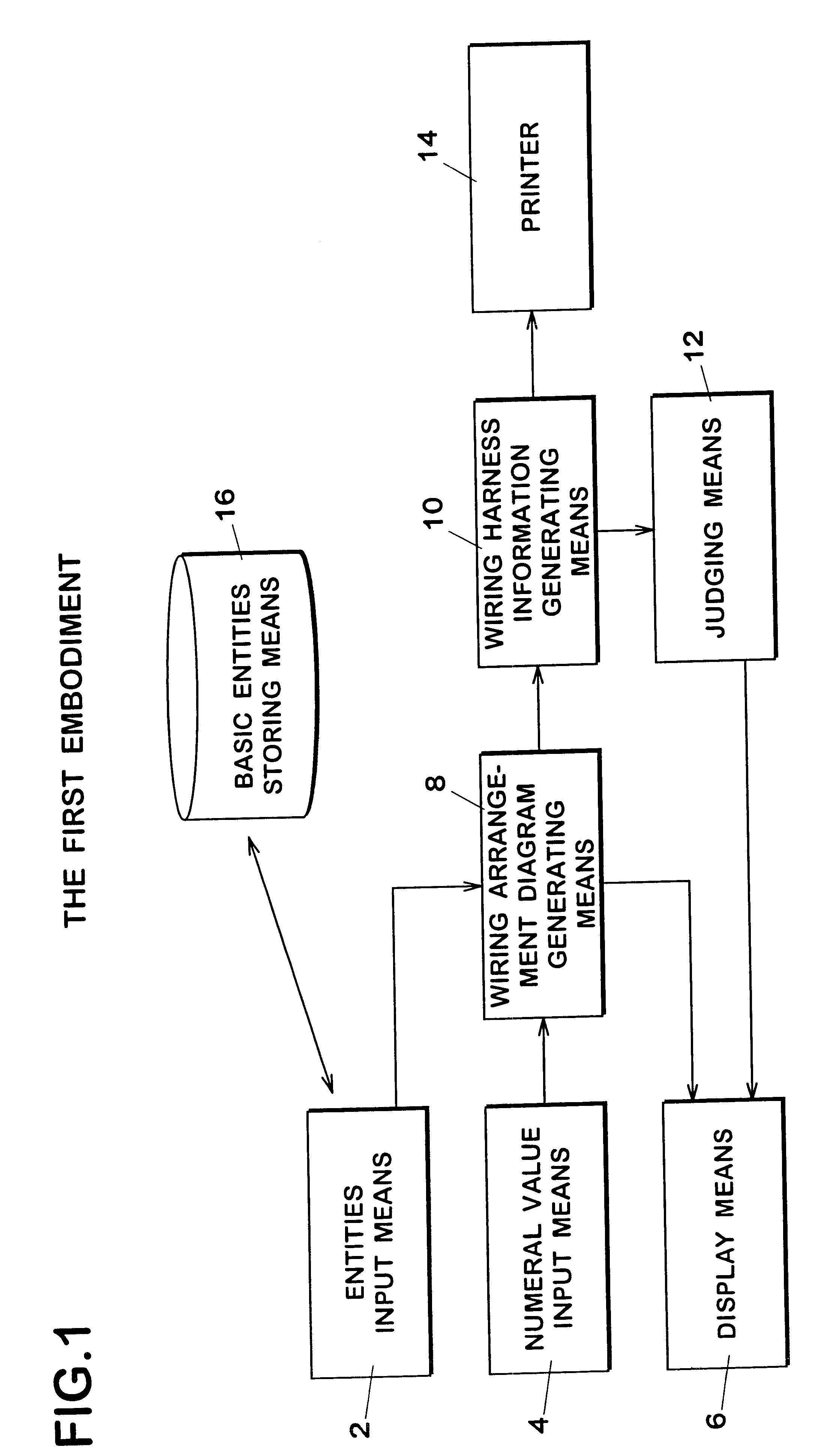 patent us6438435