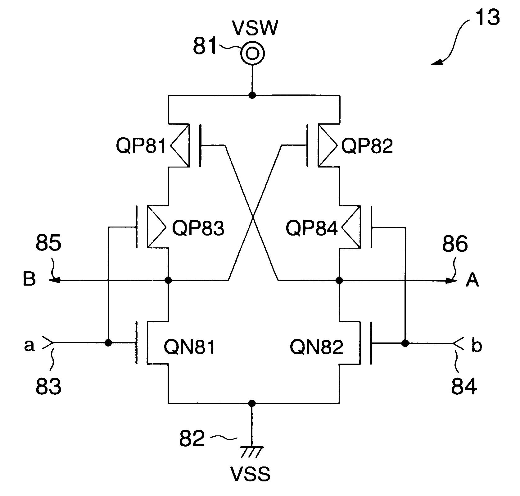 patent us6442082
