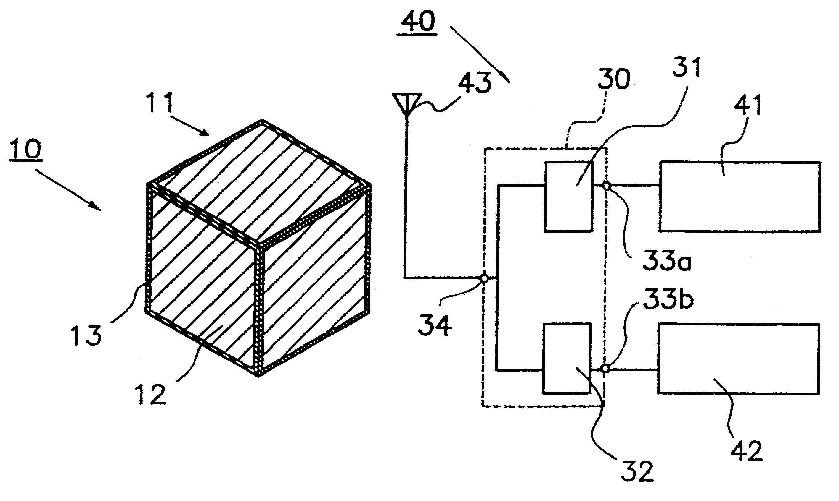 patent us6470198