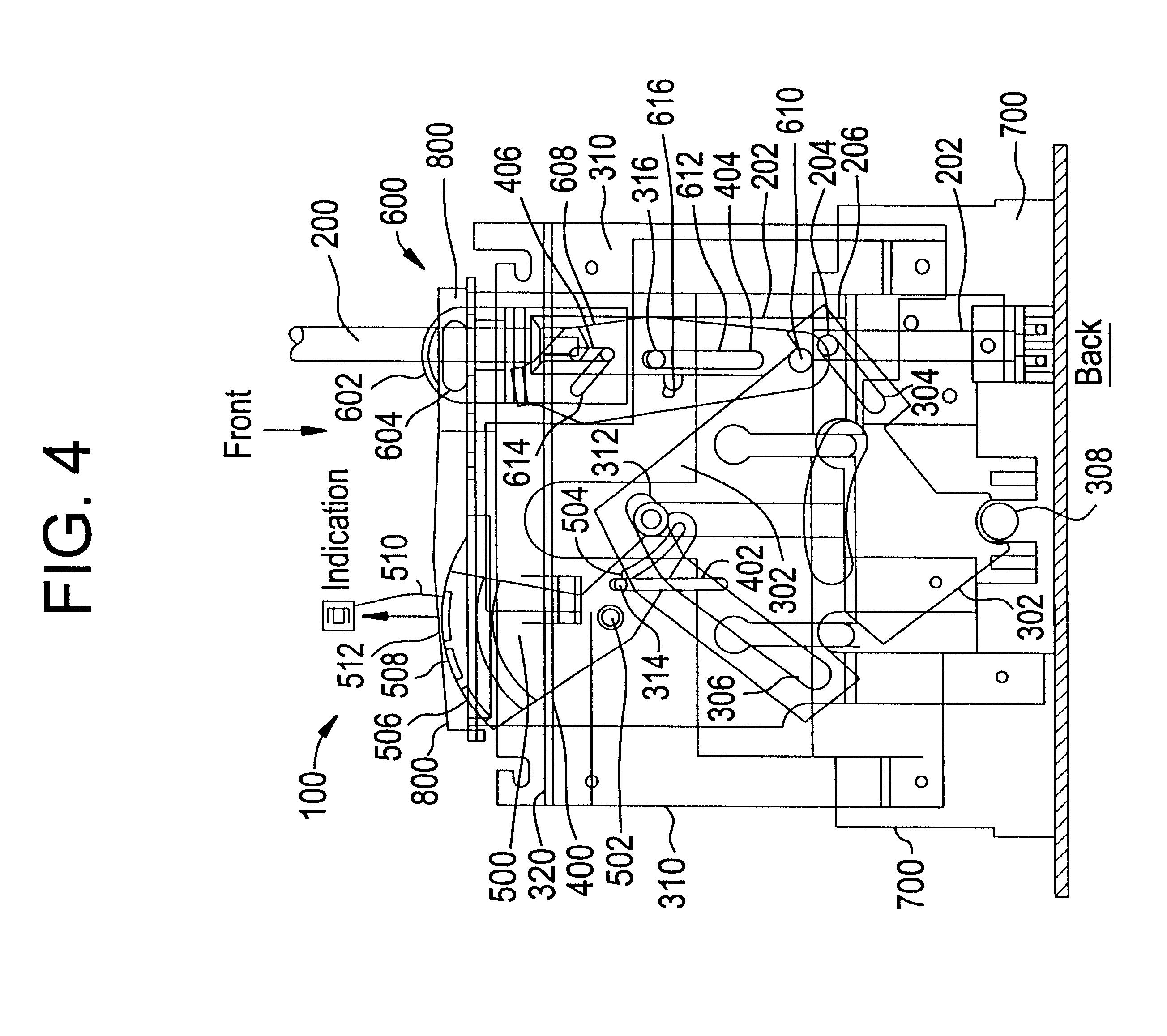 Patent Us6472620 Locking Arrangement For Circuit Breaker
