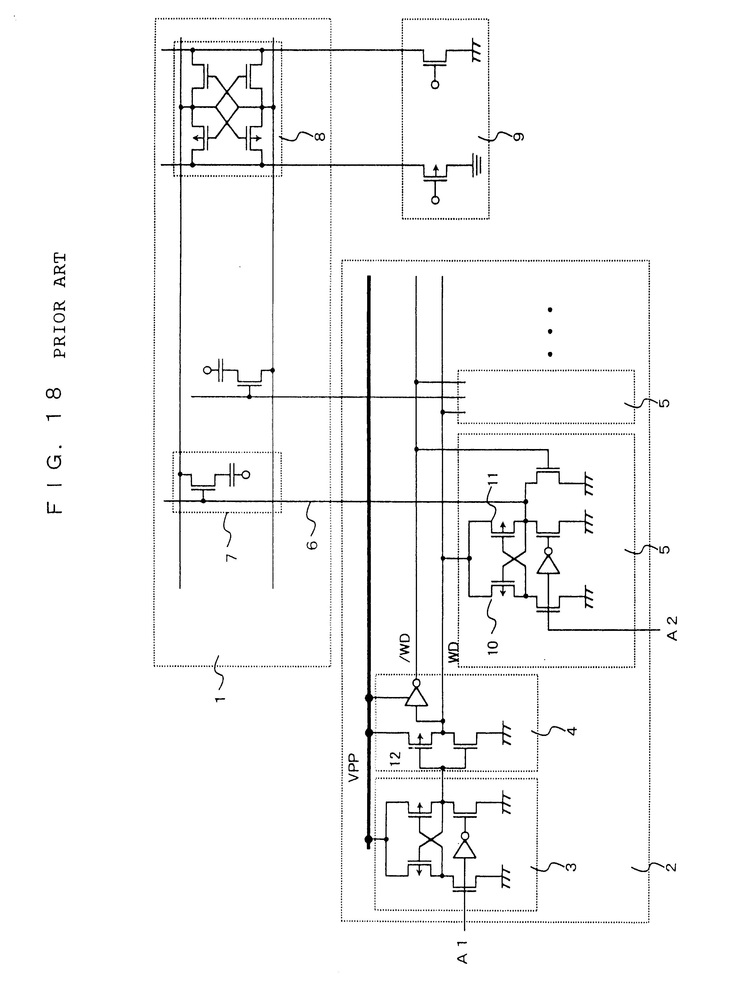 电路 电路图 电子 原理图 2610_3485 竖版 竖屏