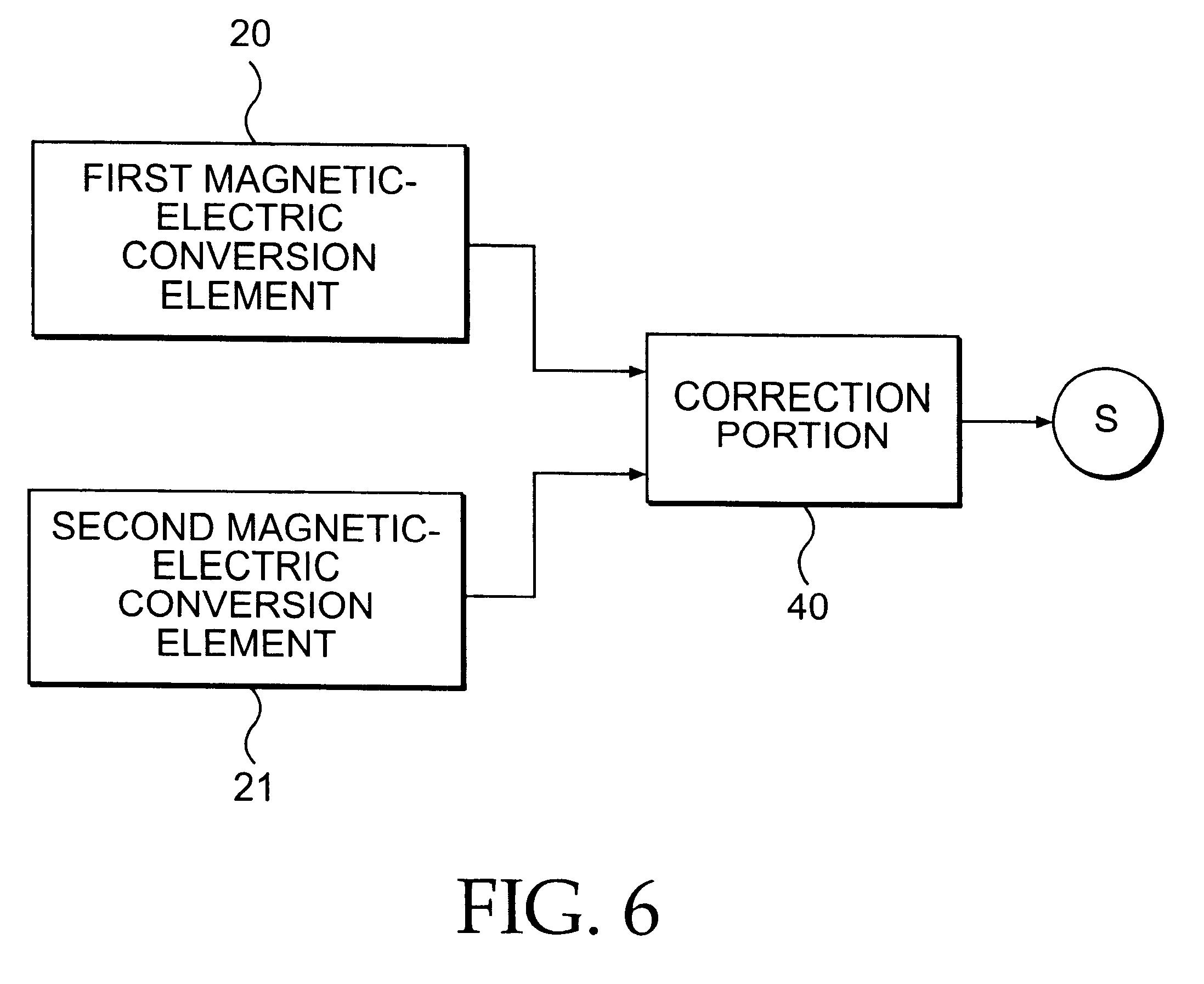 电路 电路图 电子 设计 素材 原理图 2195_1794