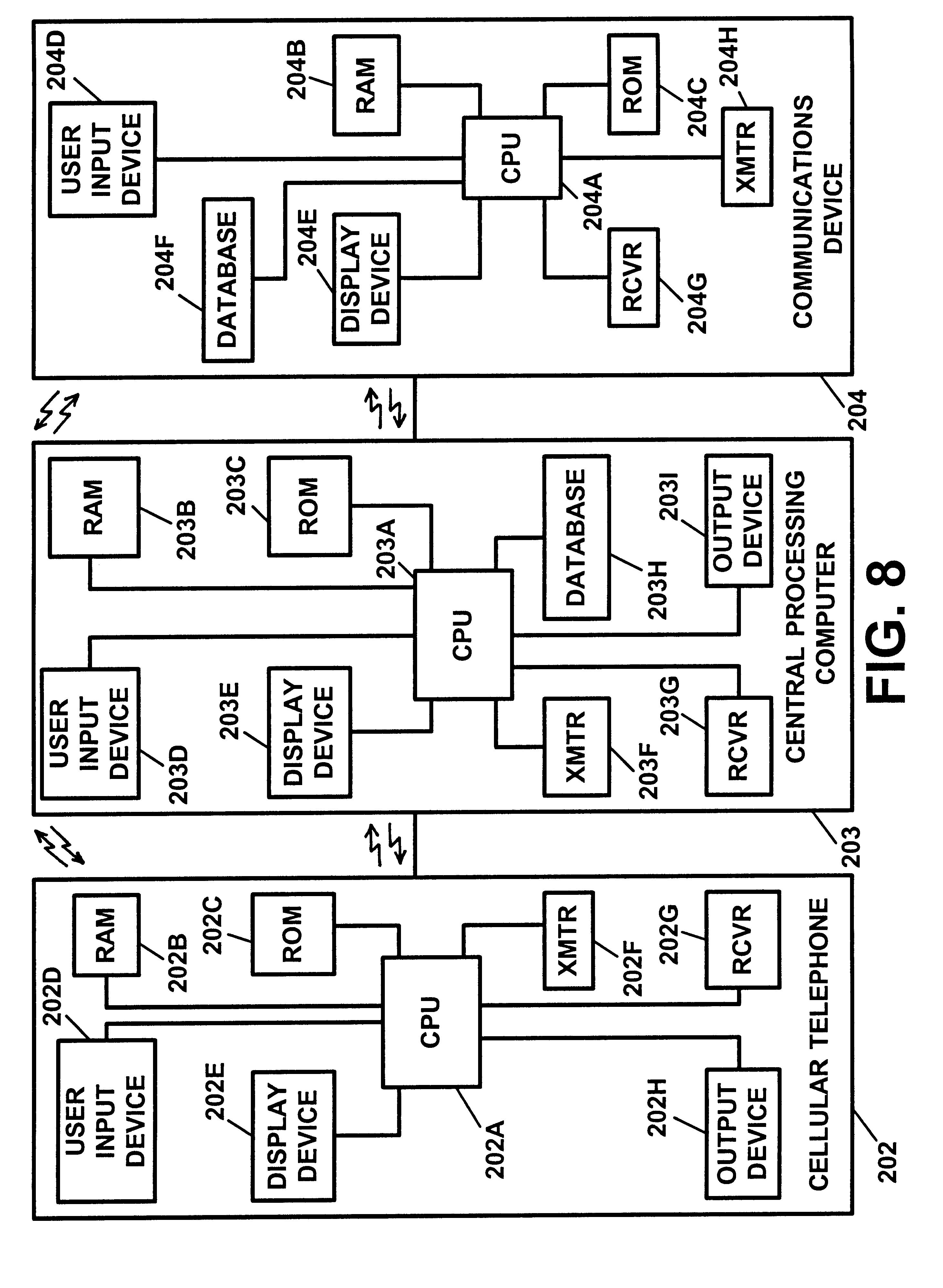电路 电路图 电子 原理图 2921_3990 竖版 竖屏