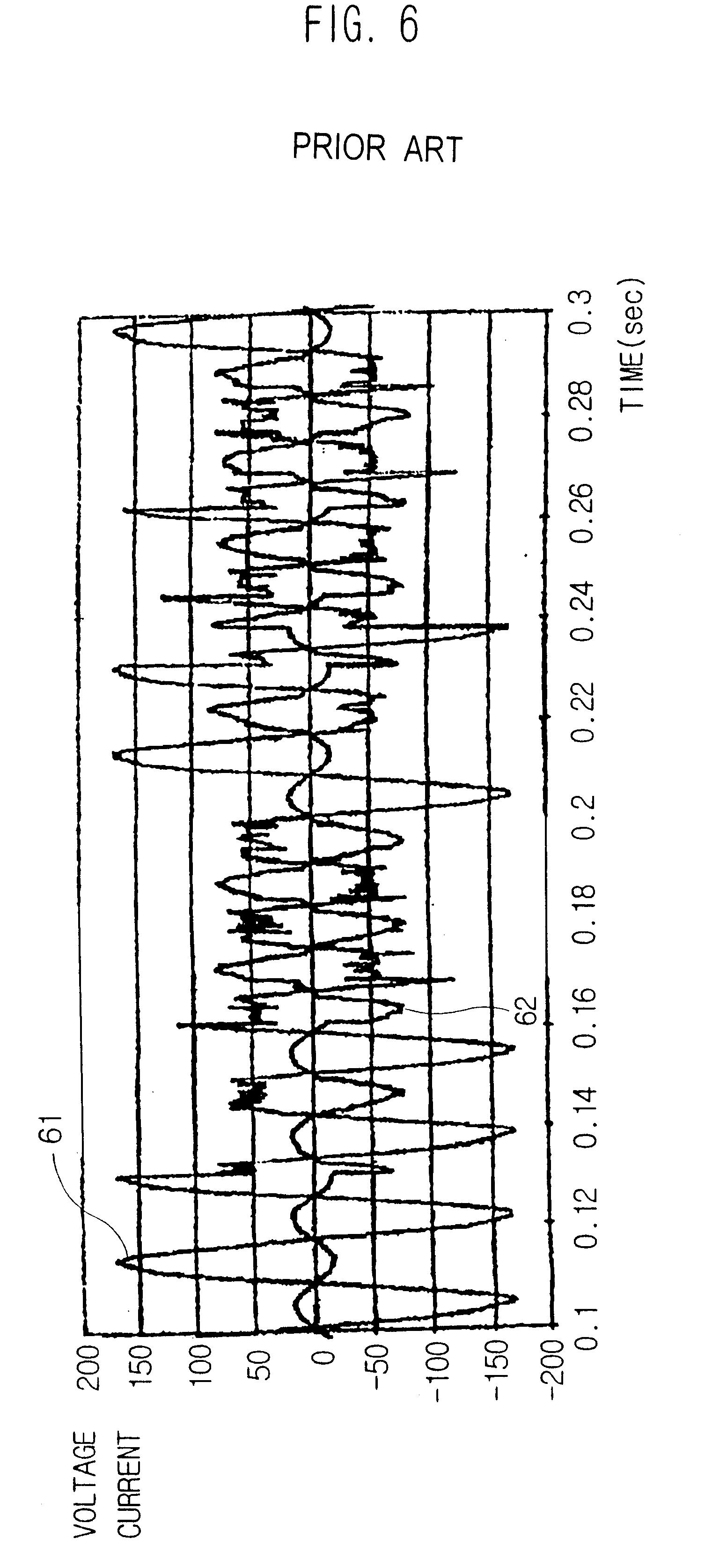 patent us6532139