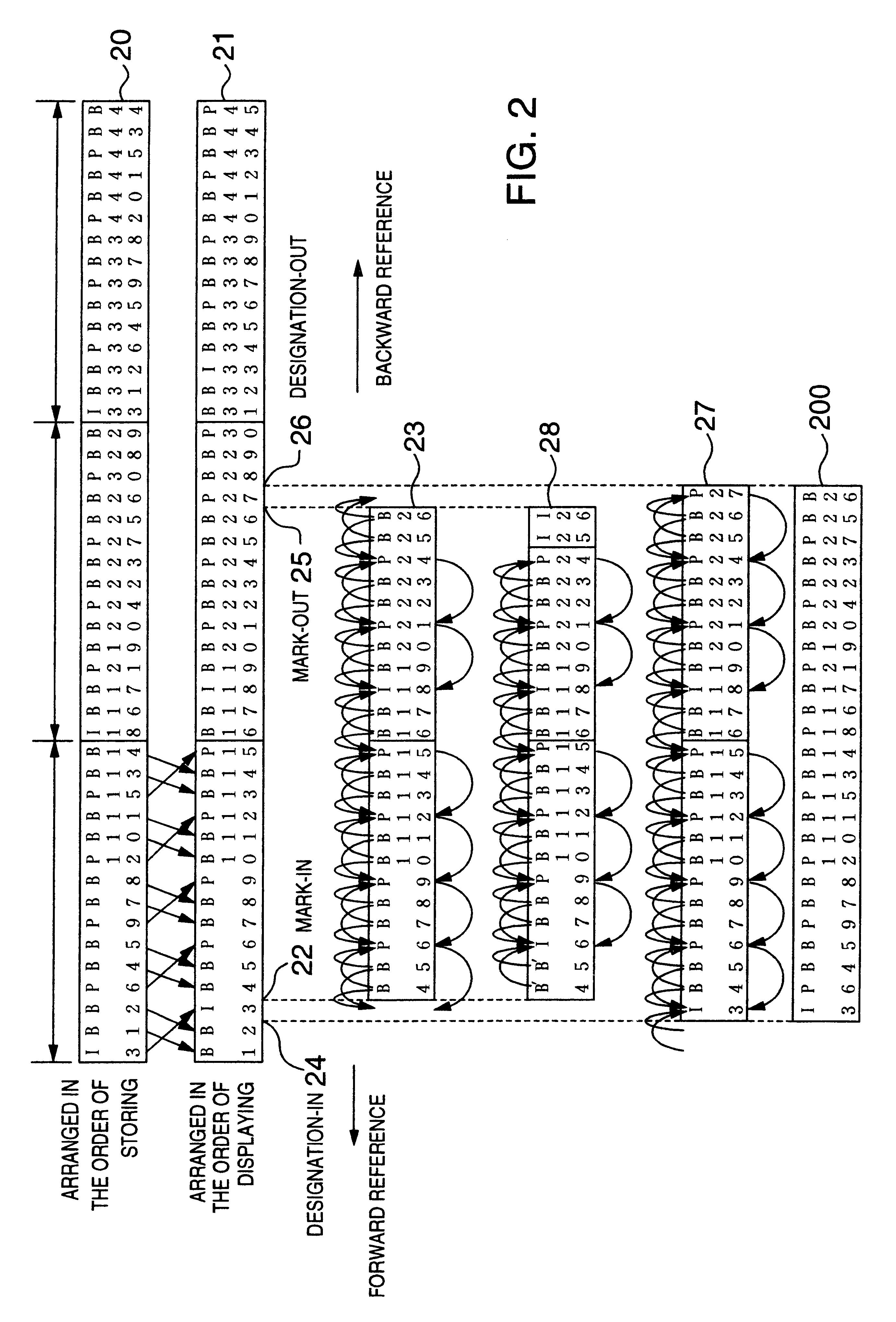 电路 电路图 电子 工程图 平面图 原理图 2764_4076 竖版 竖屏