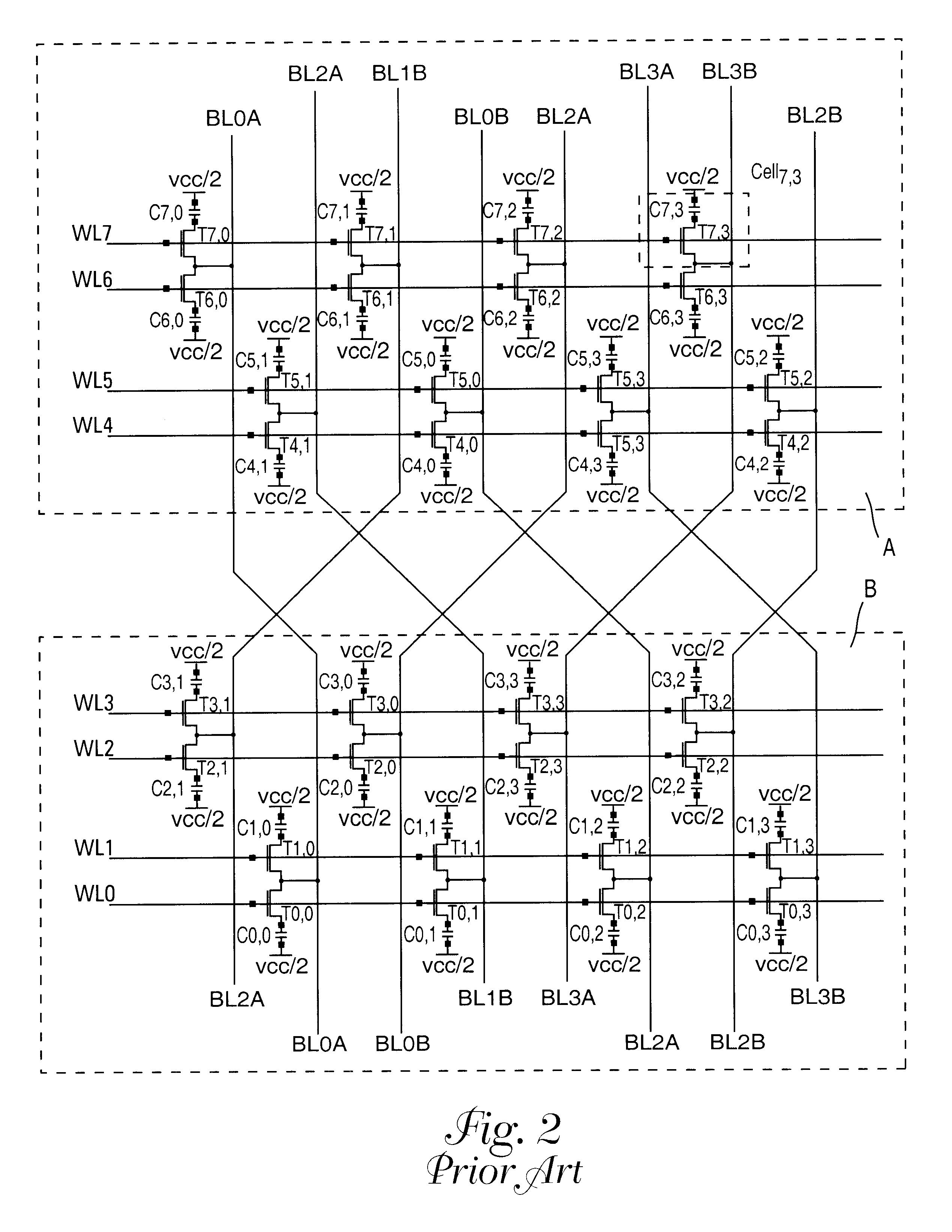 电路 电路图 电子 原理图 2538_3283 竖版 竖屏