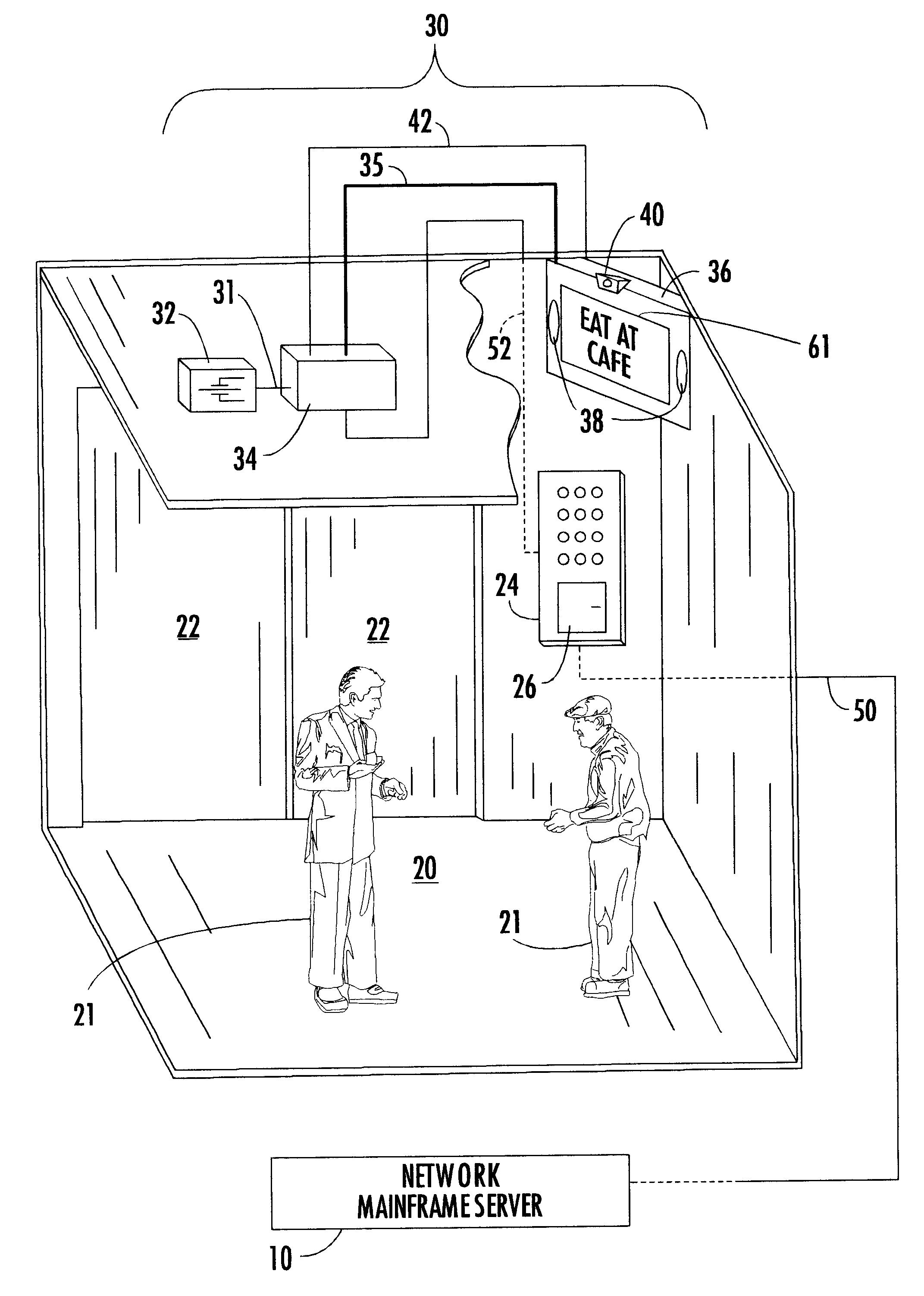 patent us6578675