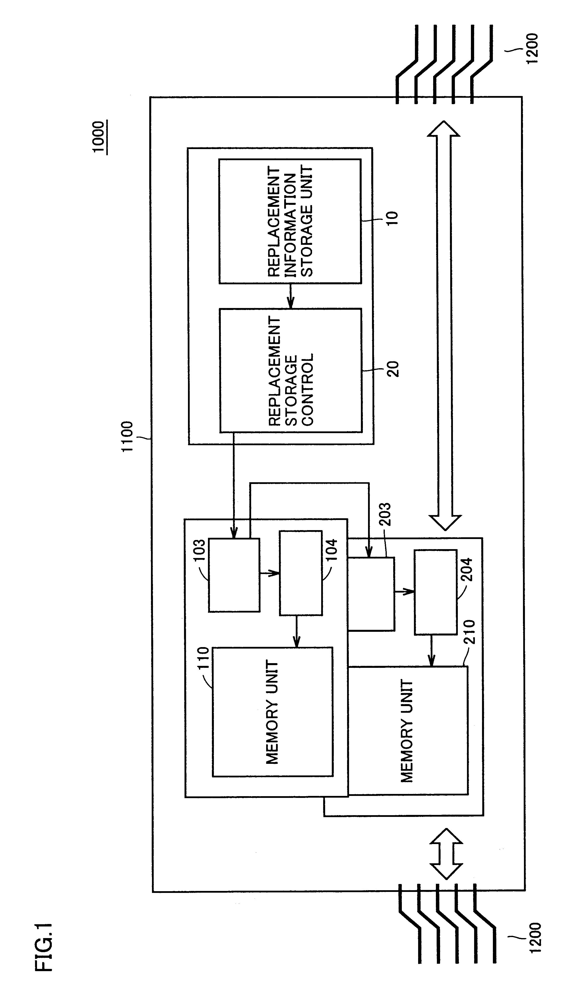 电路 电路图 电子 户型 户型图 平面图 原理图 2335_4056 竖版 竖屏