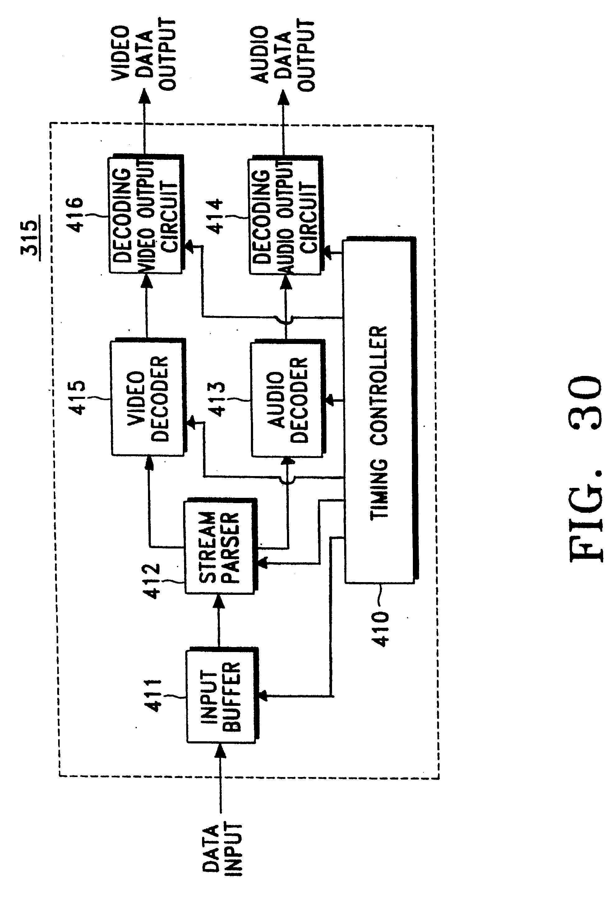 电路 电路图 电子 原理图 1975_2888 竖版 竖屏